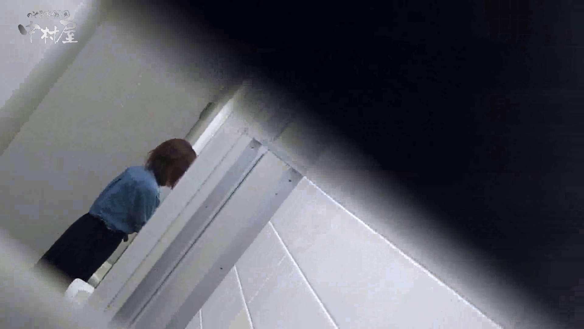 洗面所突入レポート!!vol.1 美しいOLの裸体 われめAV動画紹介 78pic 62