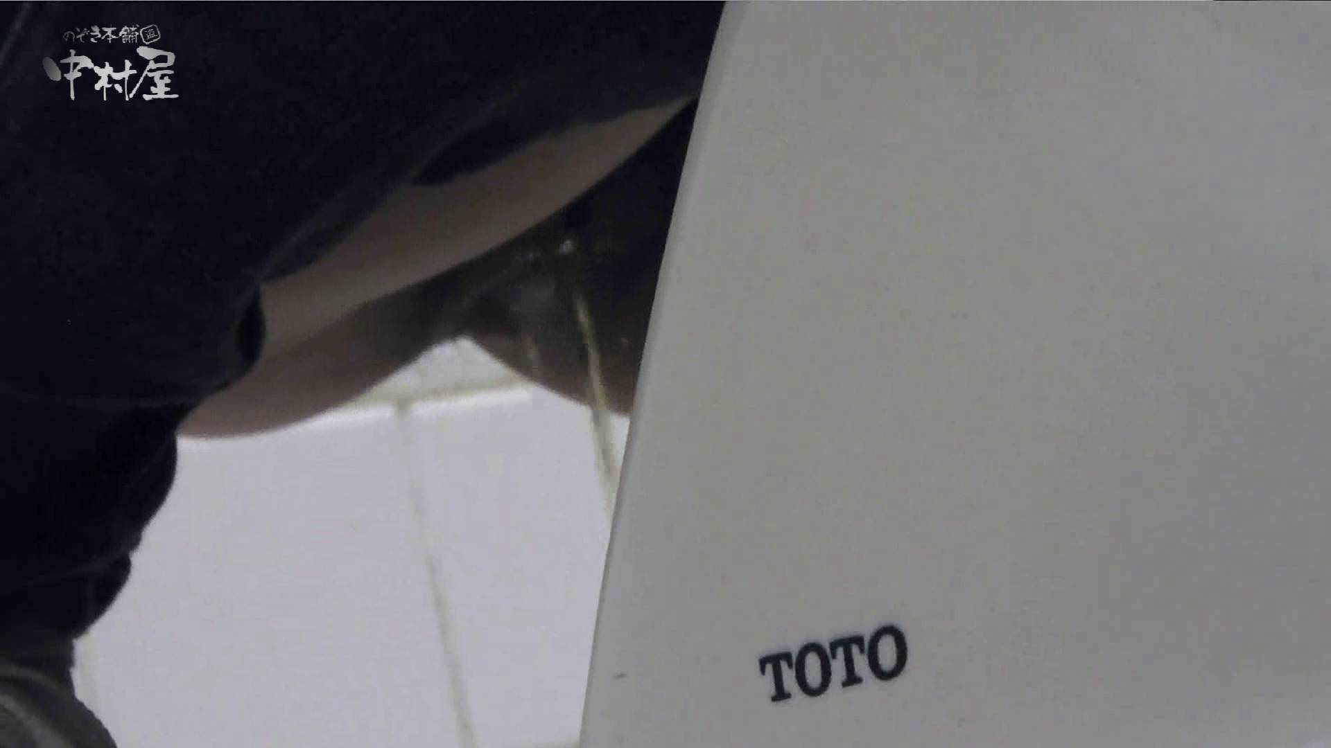 洗面所突入レポート!!vol.3 トイレ突入 オメコ動画キャプチャ 70pic 27