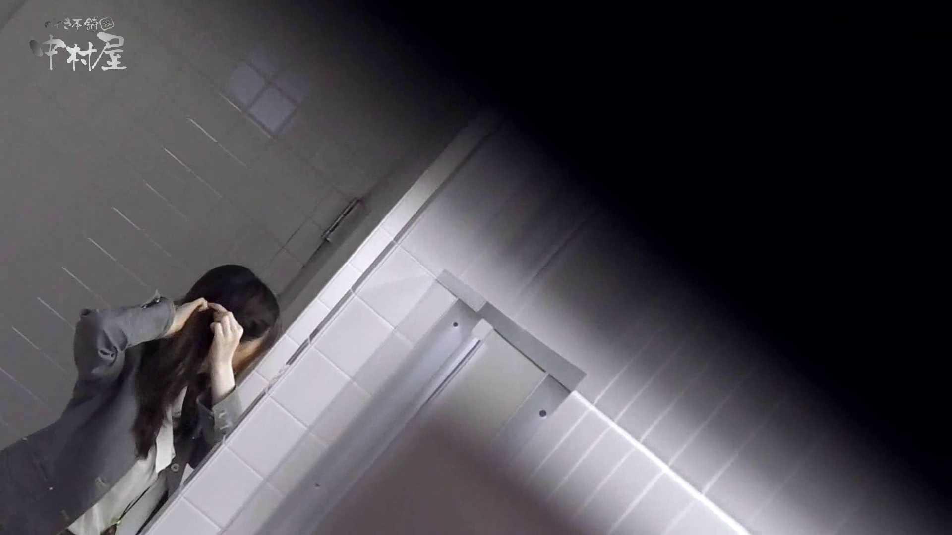 洗面所突入レポート!!vol.7 美女丸裸 オメコ動画キャプチャ 103pic 56