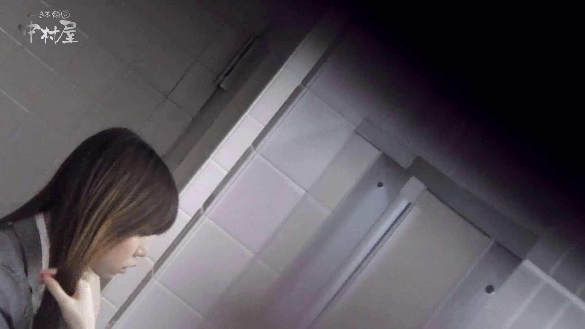 洗面所突入レポート!!vol.7 女子トイレ潜入 濡れ場動画紹介 103pic 59