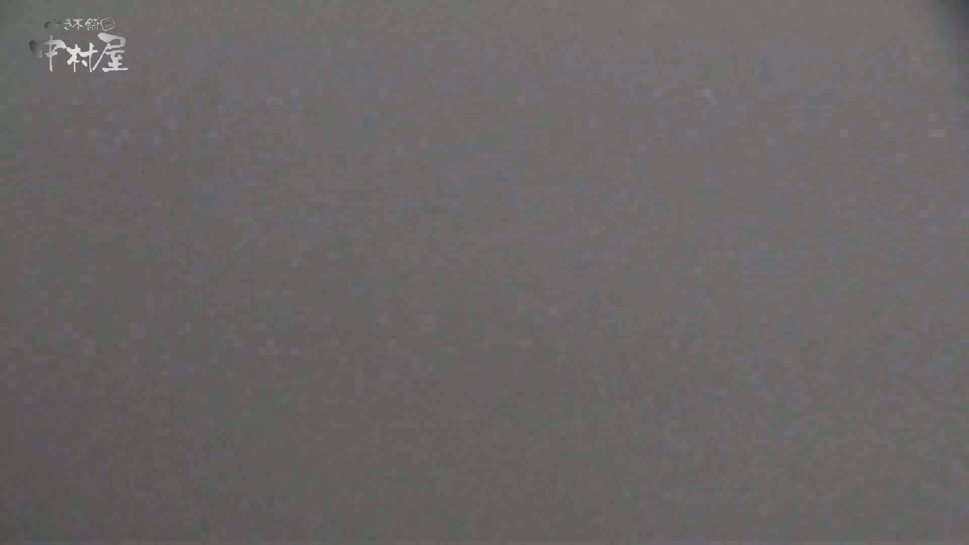 洗面所突入レポート!!vol.9 美女丸裸 AV無料動画キャプチャ 82pic 24