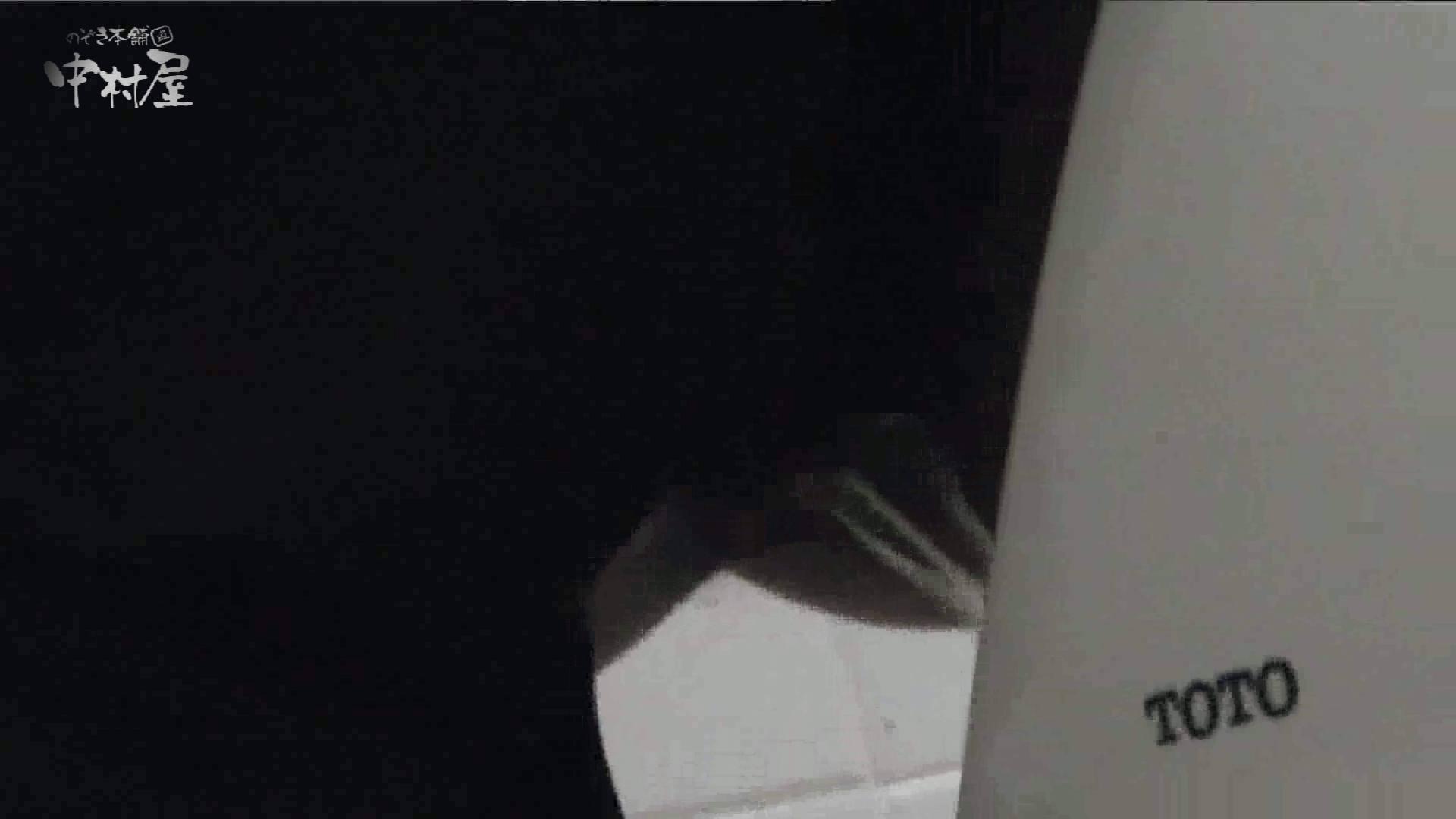 洗面所突入レポート!!vol.9 トイレ突入 オマンコ動画キャプチャ 82pic 65