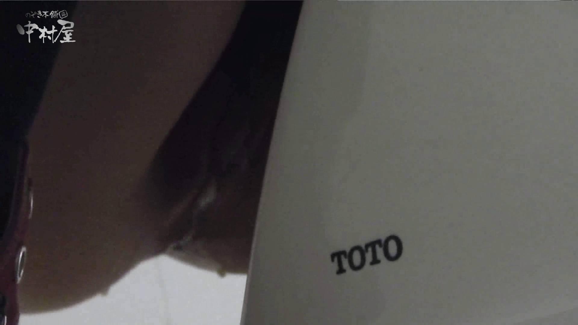 洗面所突入レポート!!vol.11 美しいOLの裸体 戯れ無修正画像 83pic 12