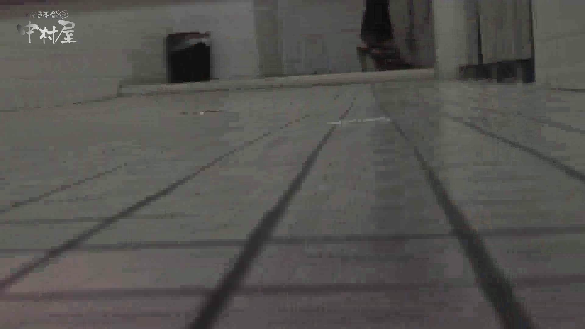 洗面所突入レポート!!vol.11 盗撮師作品 AV動画キャプチャ 83pic 23