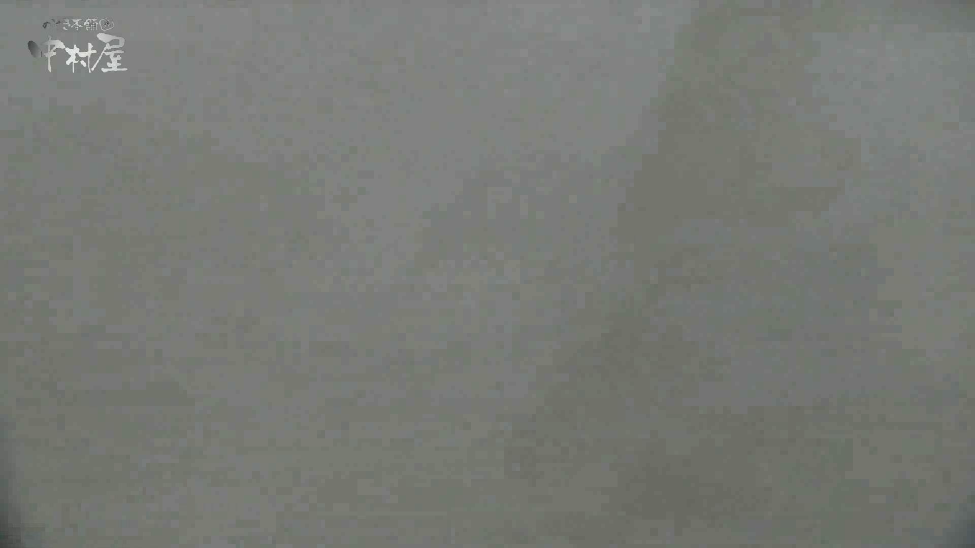 洗面所突入レポート!!vol.11 卑猥 | トイレ突入  83pic 51