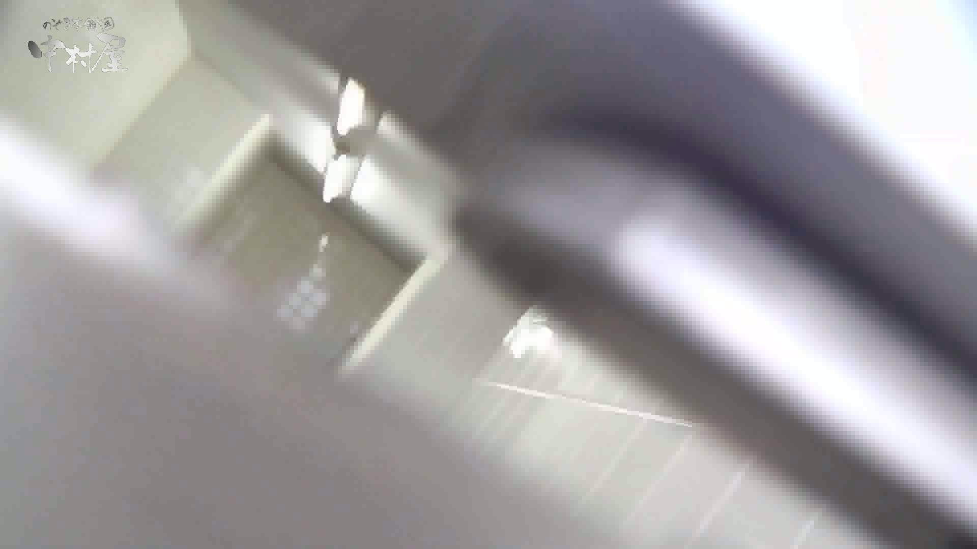 洗面所突入レポート!!vol.11 卑猥 | トイレ突入  83pic 61