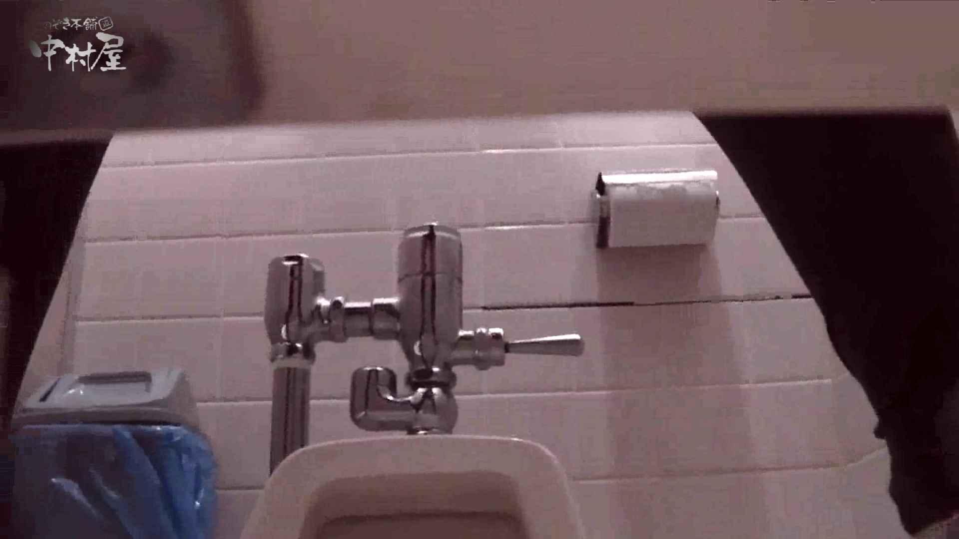 洗面所突入レポート!!vol.17 美しいOLの裸体 のぞき動画画像 100pic 2