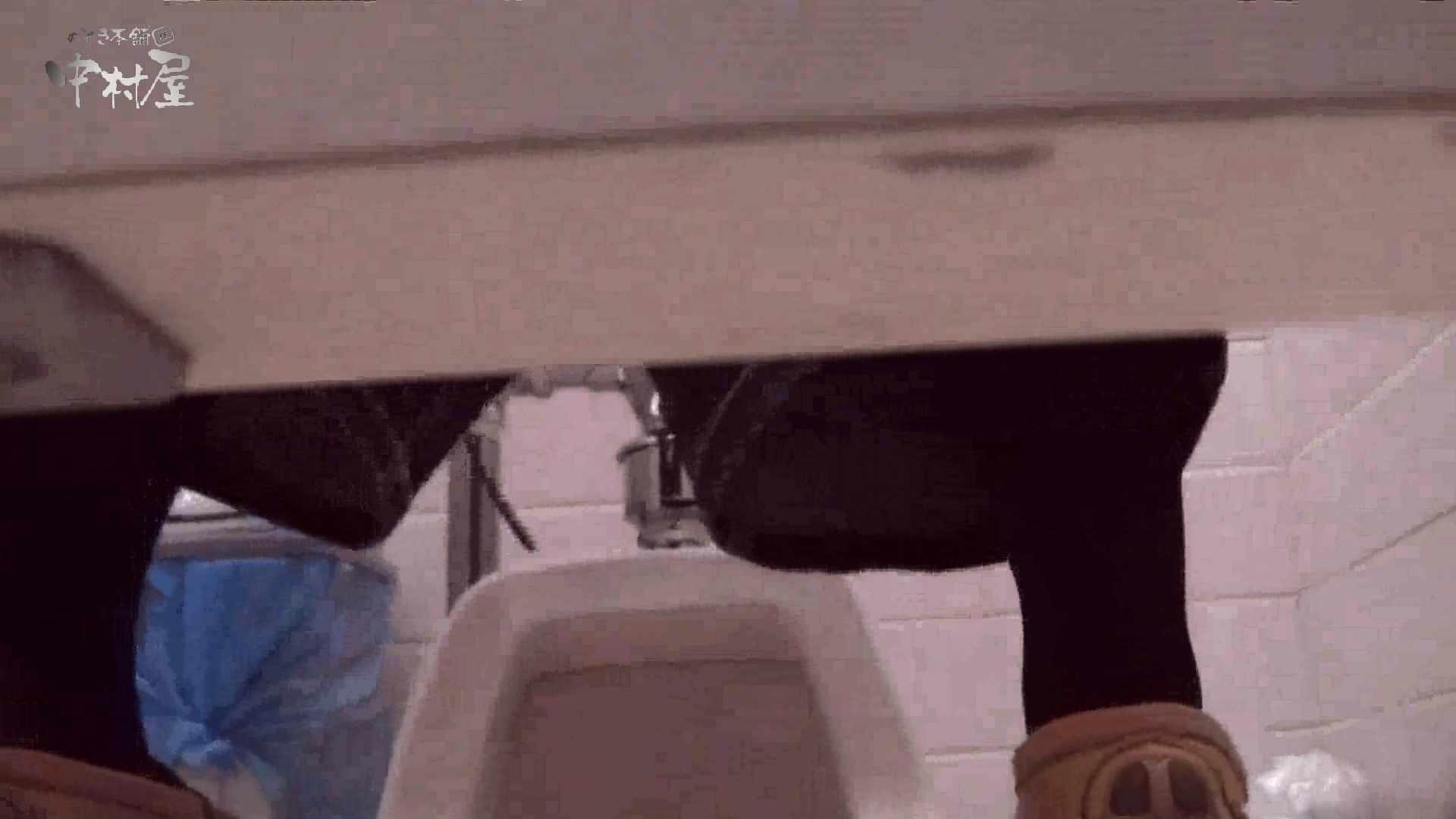 洗面所突入レポート!!vol.19 美しいOLの裸体 隠し撮りオマンコ動画紹介 76pic 12