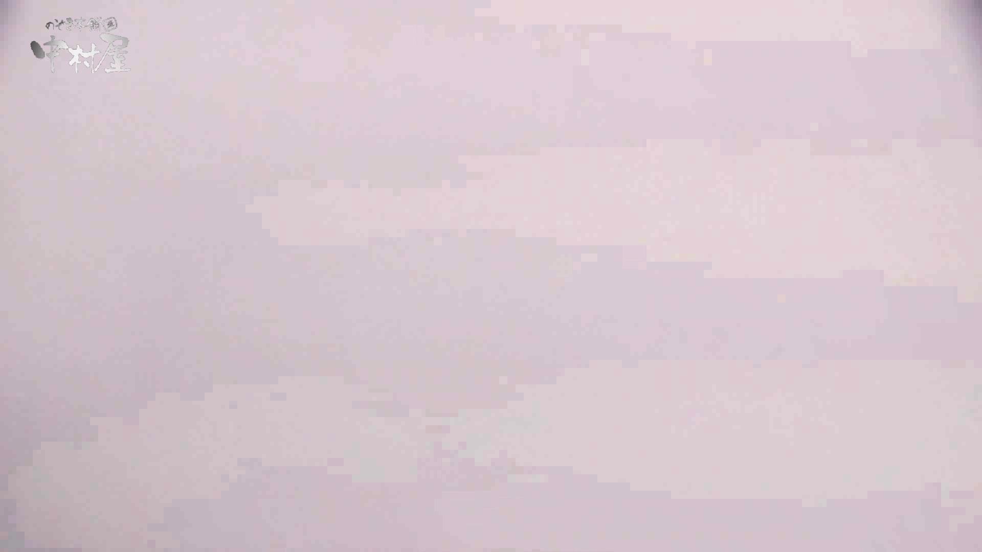 洗面所突入レポート!!vol.19 女子トイレ潜入 えろ無修正画像 76pic 39