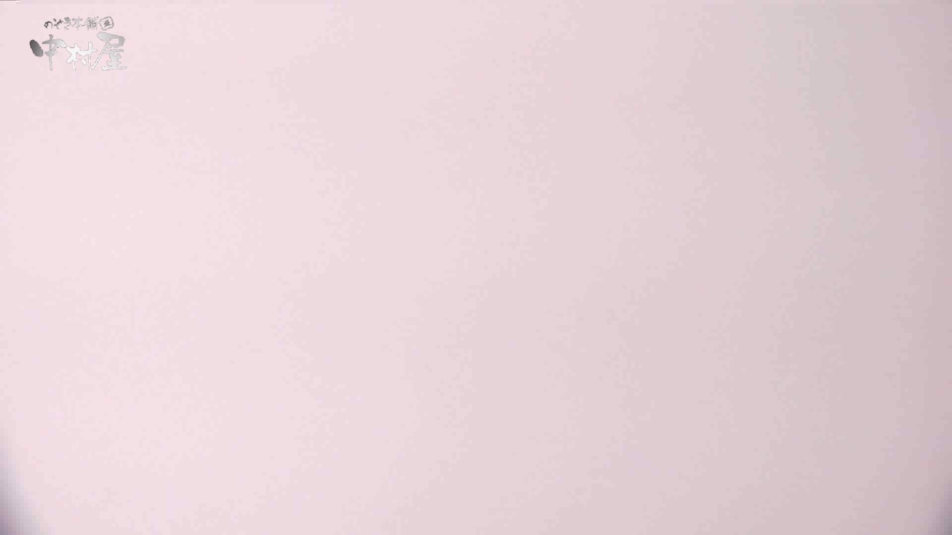 エッチ 熟女|洗面所突入レポート!!vol.19|のぞき本舗 中村屋