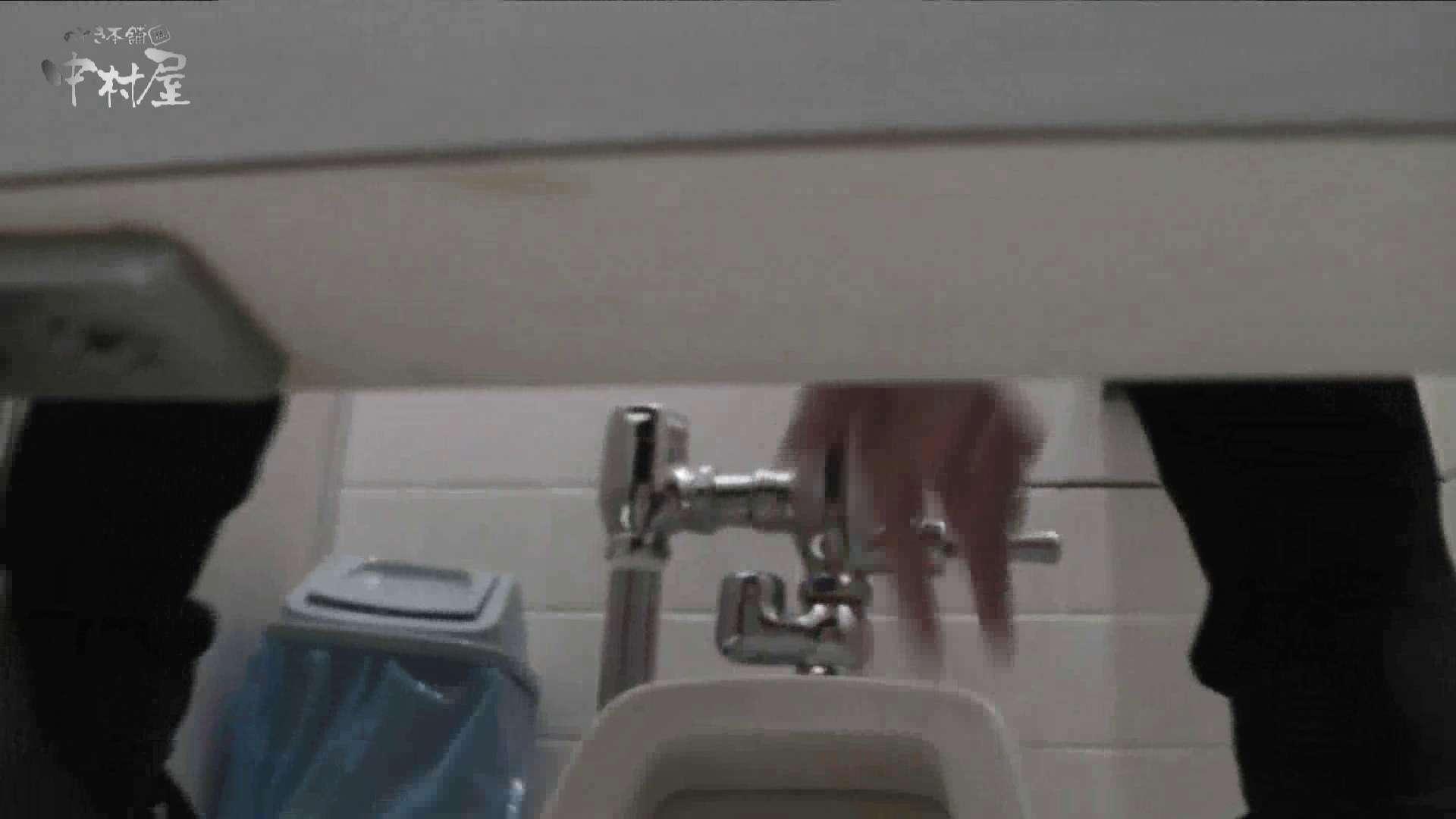 洗面所突入レポート!!vol.22 美しいOLの裸体 | 卑猥  89pic 31