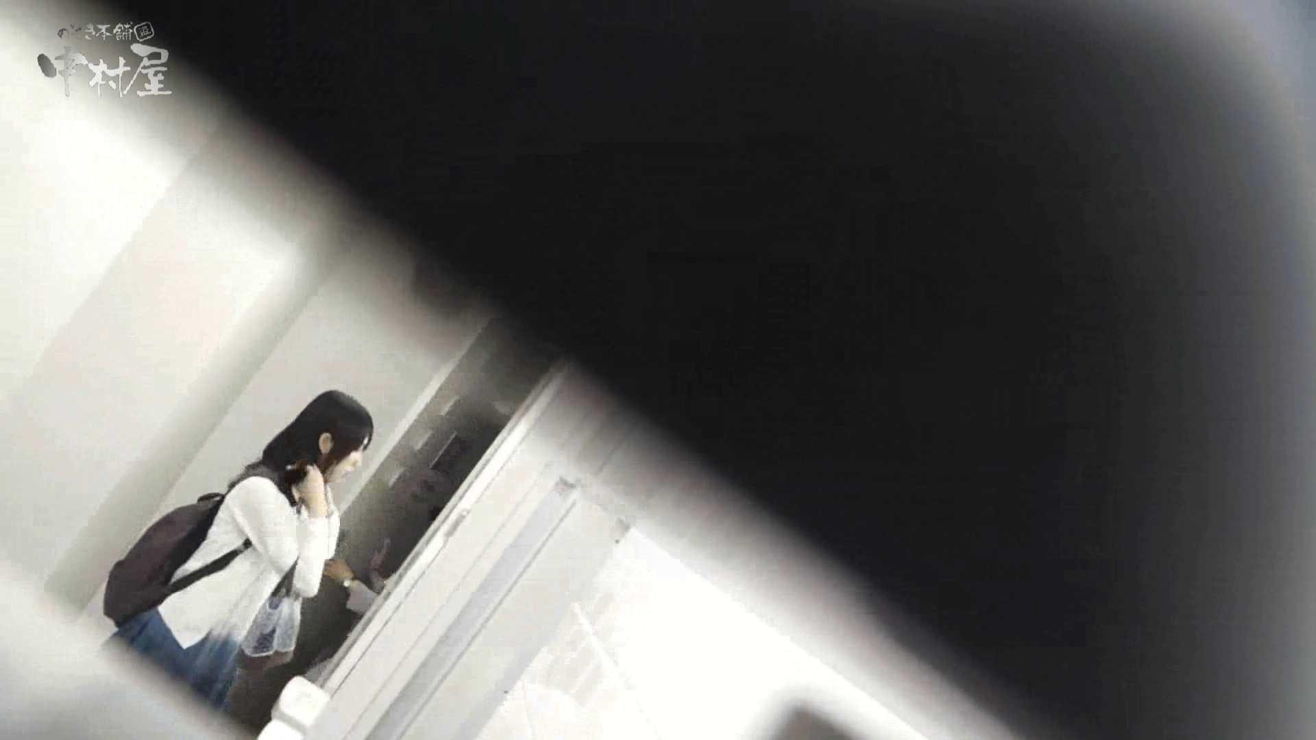 洗面所突入レポート!!vol.22 美しいOLの裸体 | 卑猥  89pic 81