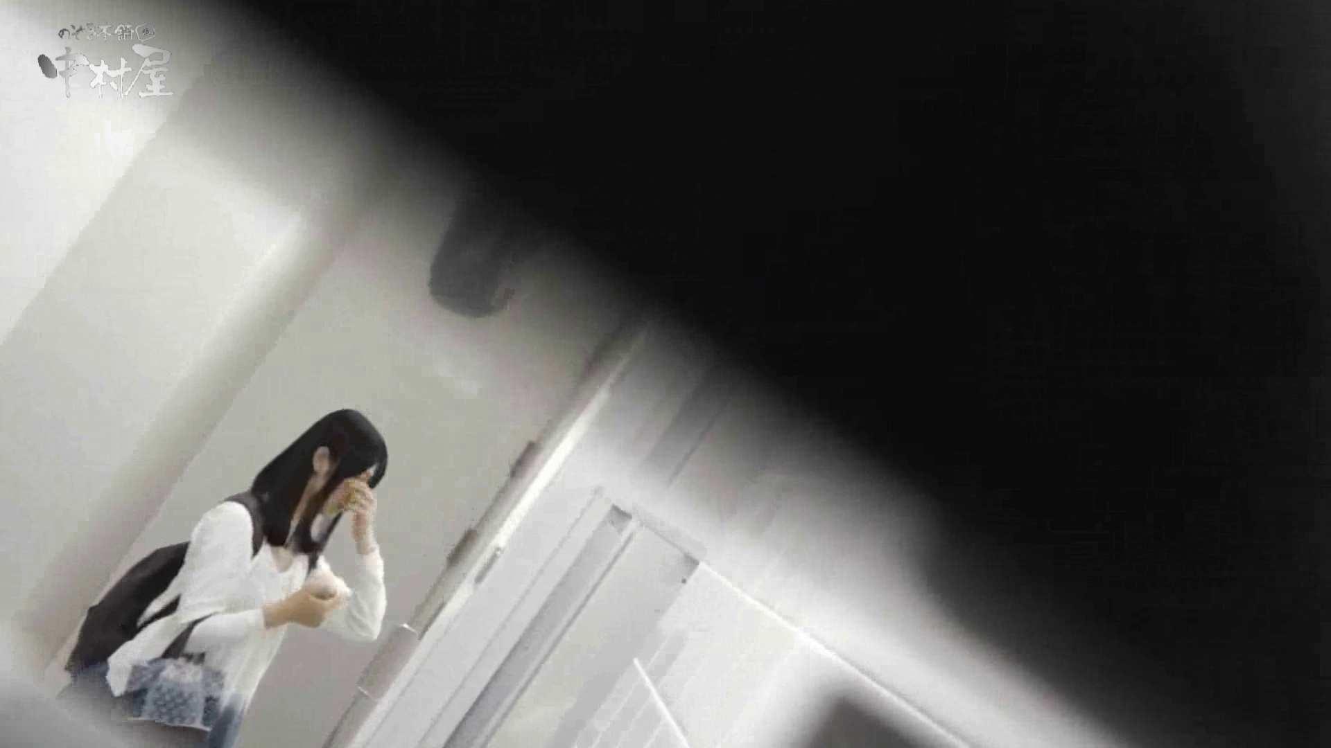 洗面所突入レポート!!vol.22 盗撮師作品 AV無料動画キャプチャ 89pic 82