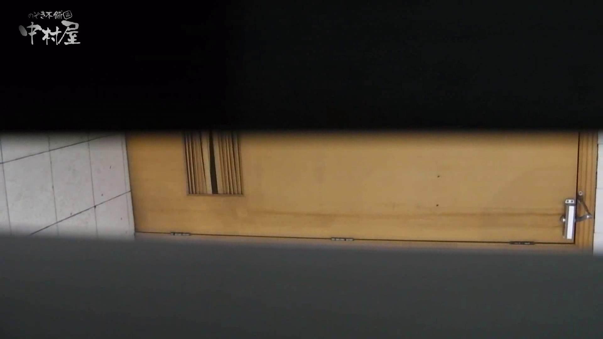 洗面所突入レポート!!vol.25 マンコ・ムレムレ AV無料動画キャプチャ 83pic 34