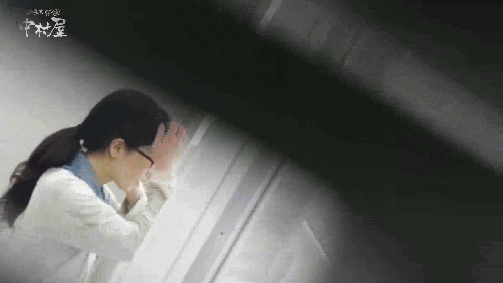洗面所突入レポート!!vol.26 乙女 おまんこ動画流出 77pic 16