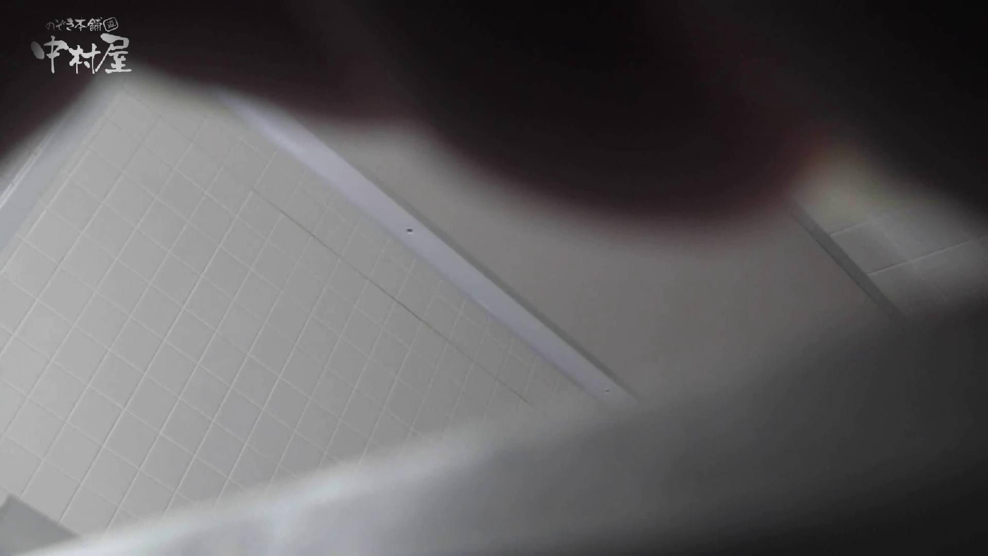 洗面所突入レポート!!vol.26 美しいOLの裸体 セックス画像 77pic 22
