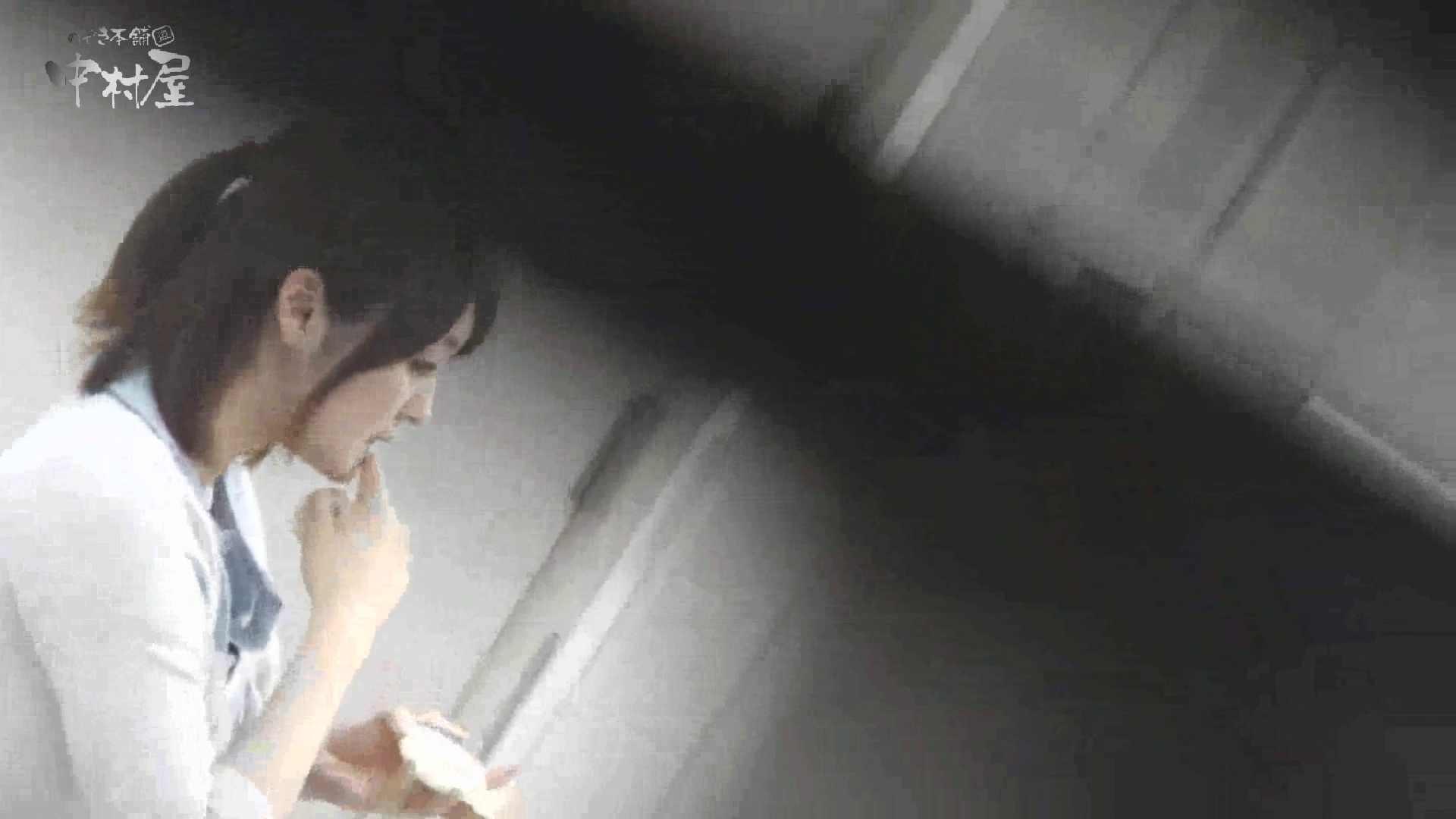 洗面所突入レポート!!vol.26 トイレ突入 えろ無修正画像 77pic 65