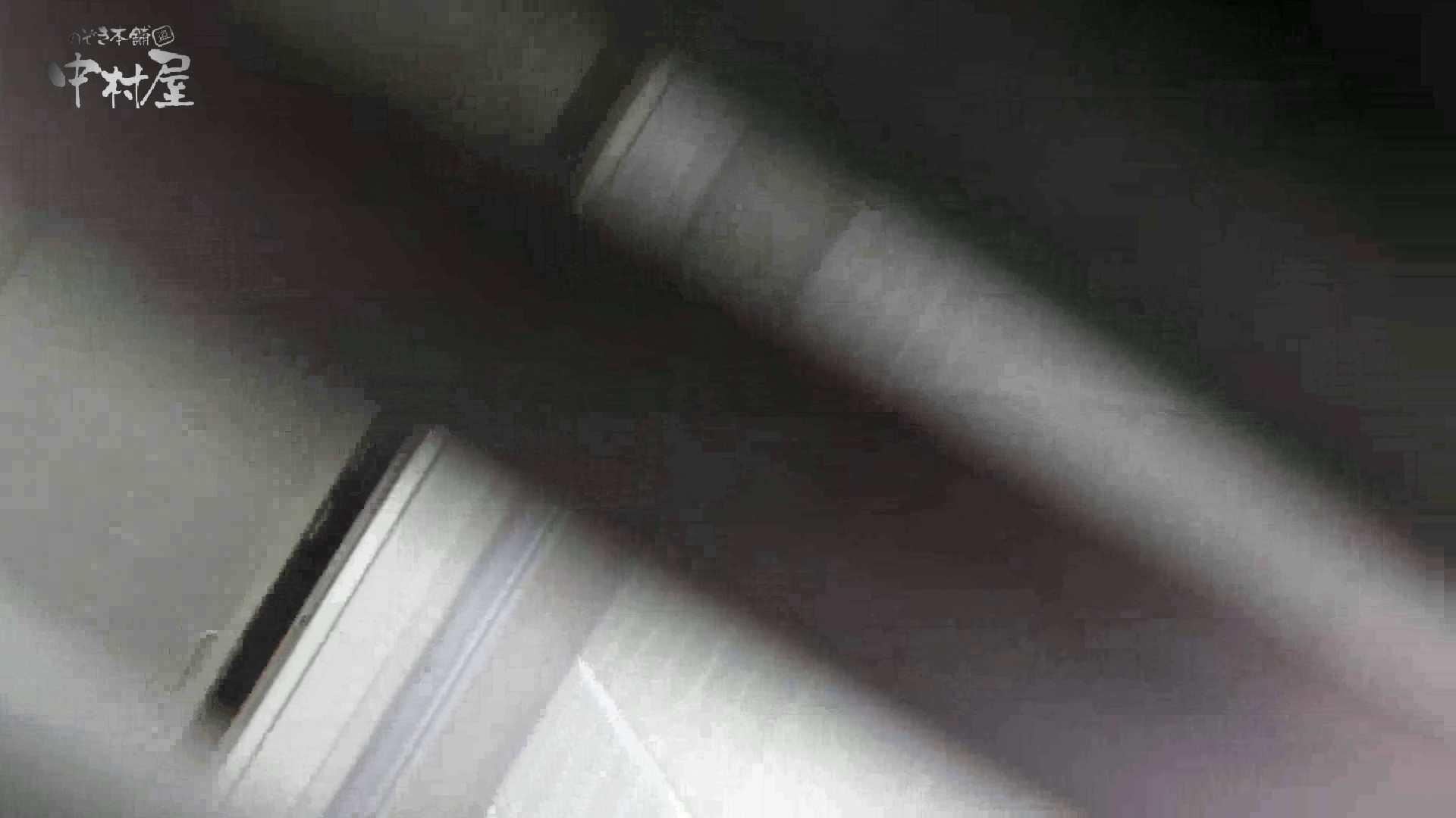 洗面所突入レポート!!vol.27 盗撮師作品 | 美しいOLの裸体  74pic 11