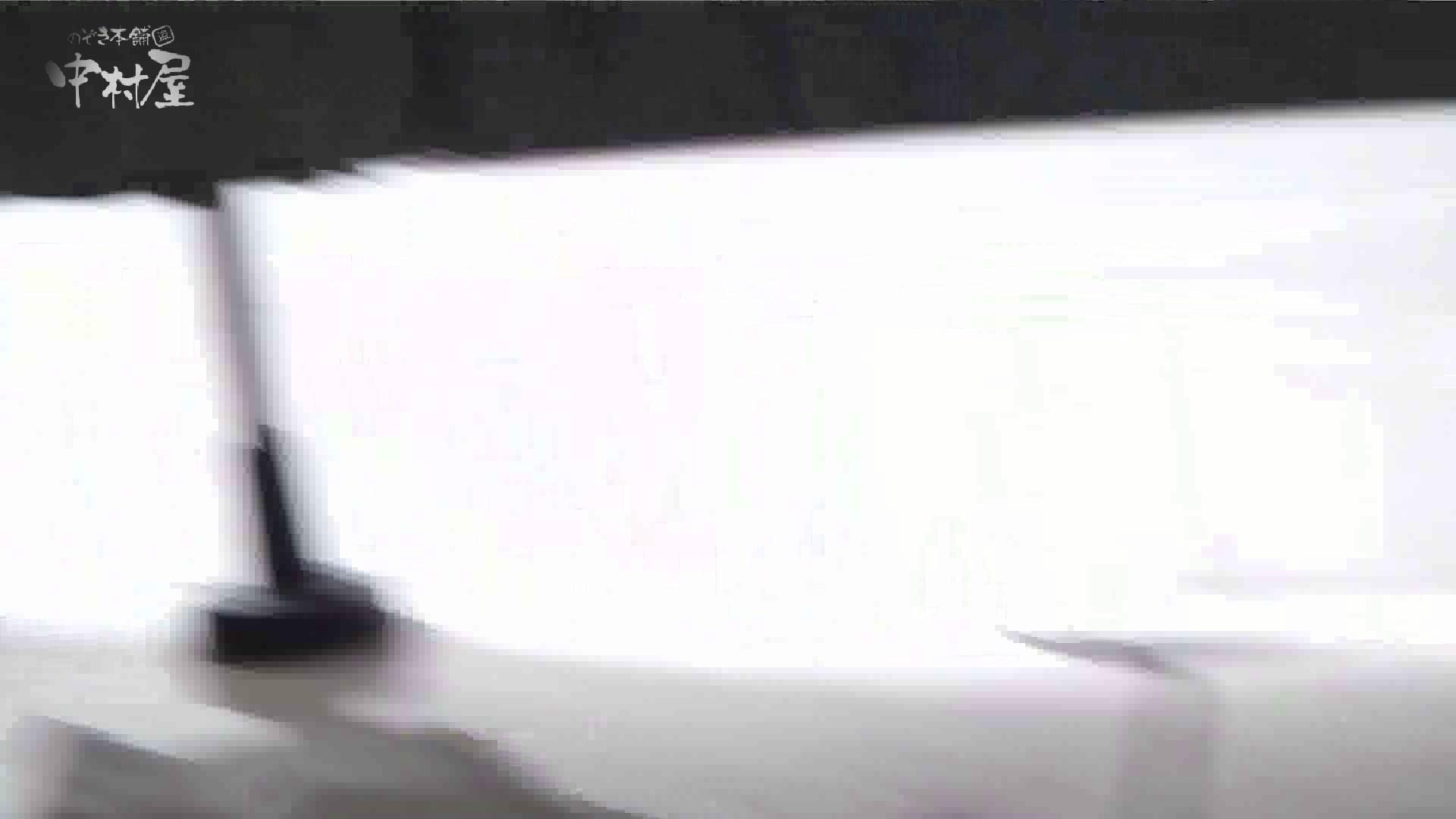 洗面所突入レポート!!vol.27 洗面所突入 アダルト動画キャプチャ 74pic 13
