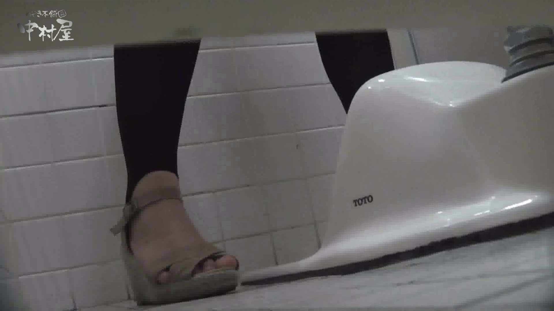 洗面所突入レポート!!vol.27 女子トイレ潜入 のぞき動画画像 74pic 49