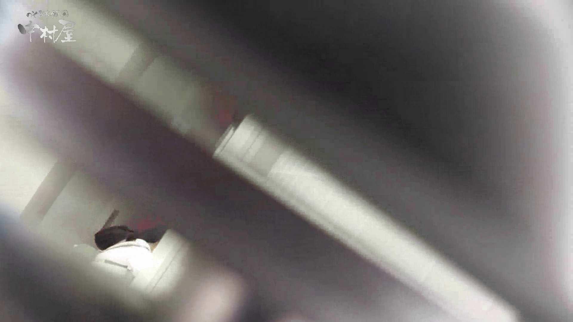 洗面所突入レポート!!vol.27 盗撮師作品 | 美しいOLの裸体  74pic 71