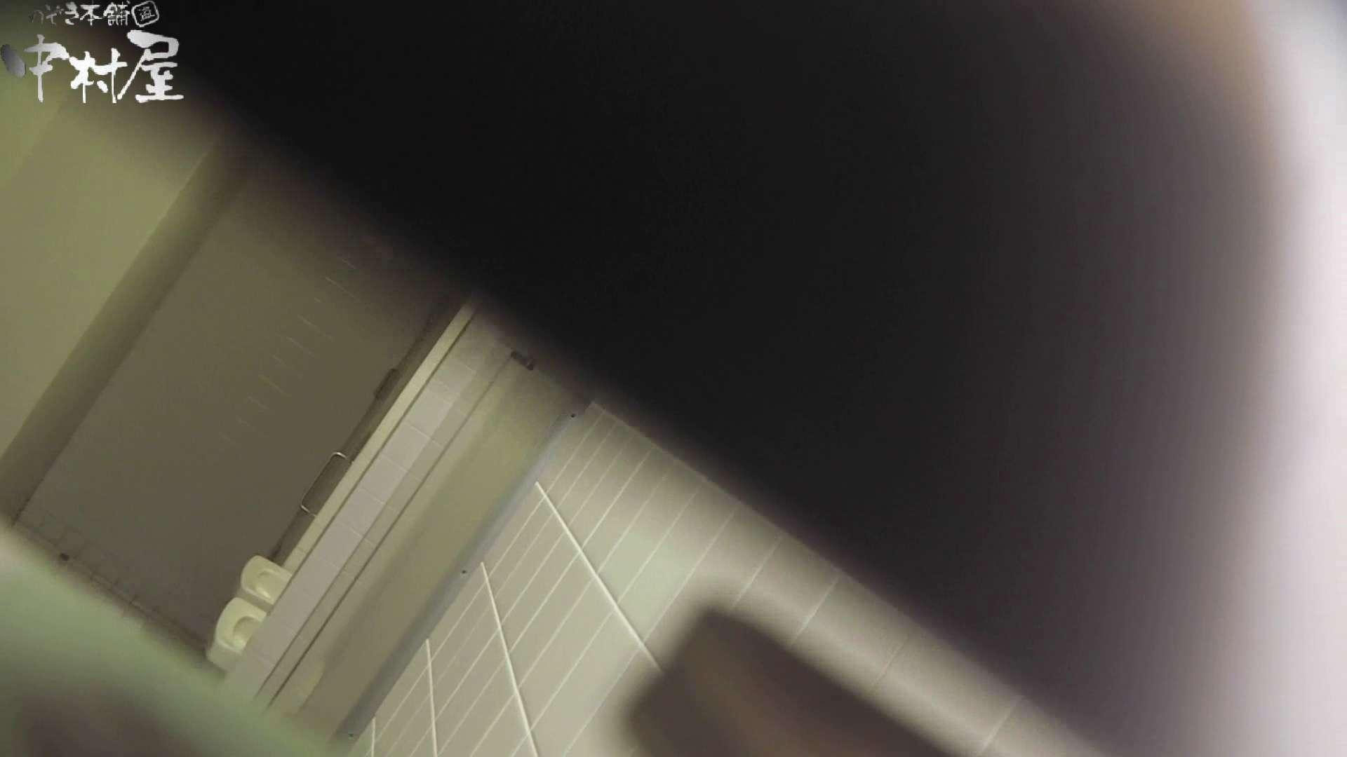 【お銀さんの「洗面所突入レポート!!」】お銀さんの「洗面所突入レポート!!」 vol.28小島陽菜似のピンクオシャレさん 美しいOLの裸体   洗面所突入  102pic 7