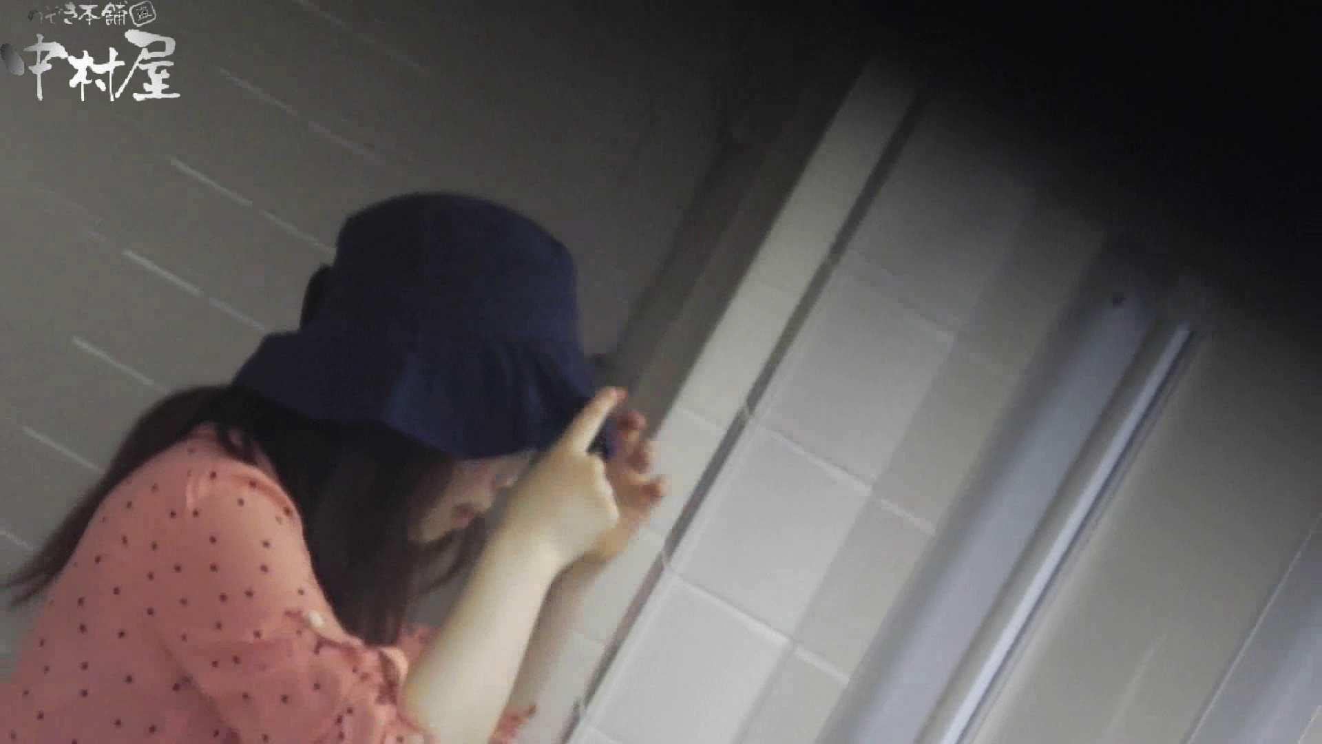 【お銀さんの「洗面所突入レポート!!」】お銀さんの「洗面所突入レポート!!」 vol.28小島陽菜似のピンクオシャレさん 美しいOLの裸体  102pic 14