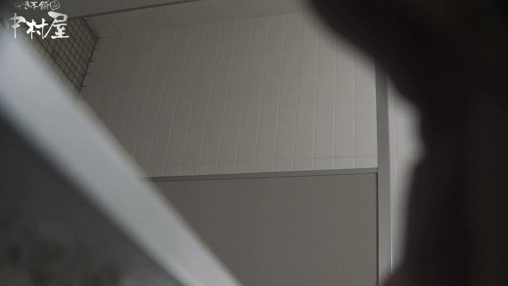 【お銀さんの「洗面所突入レポート!!」】お銀さんの「洗面所突入レポート!!」 vol.28小島陽菜似のピンクオシャレさん 美しいOLの裸体  102pic 46