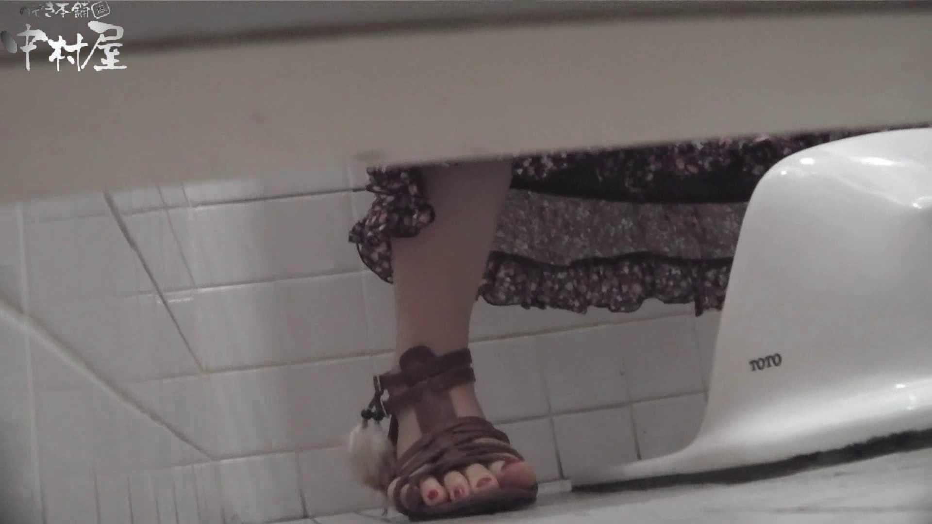 【お銀さんの「洗面所突入レポート!!」】お銀さんの「洗面所突入レポート!!」 vol.28小島陽菜似のピンクオシャレさん 美しいOLの裸体  102pic 48