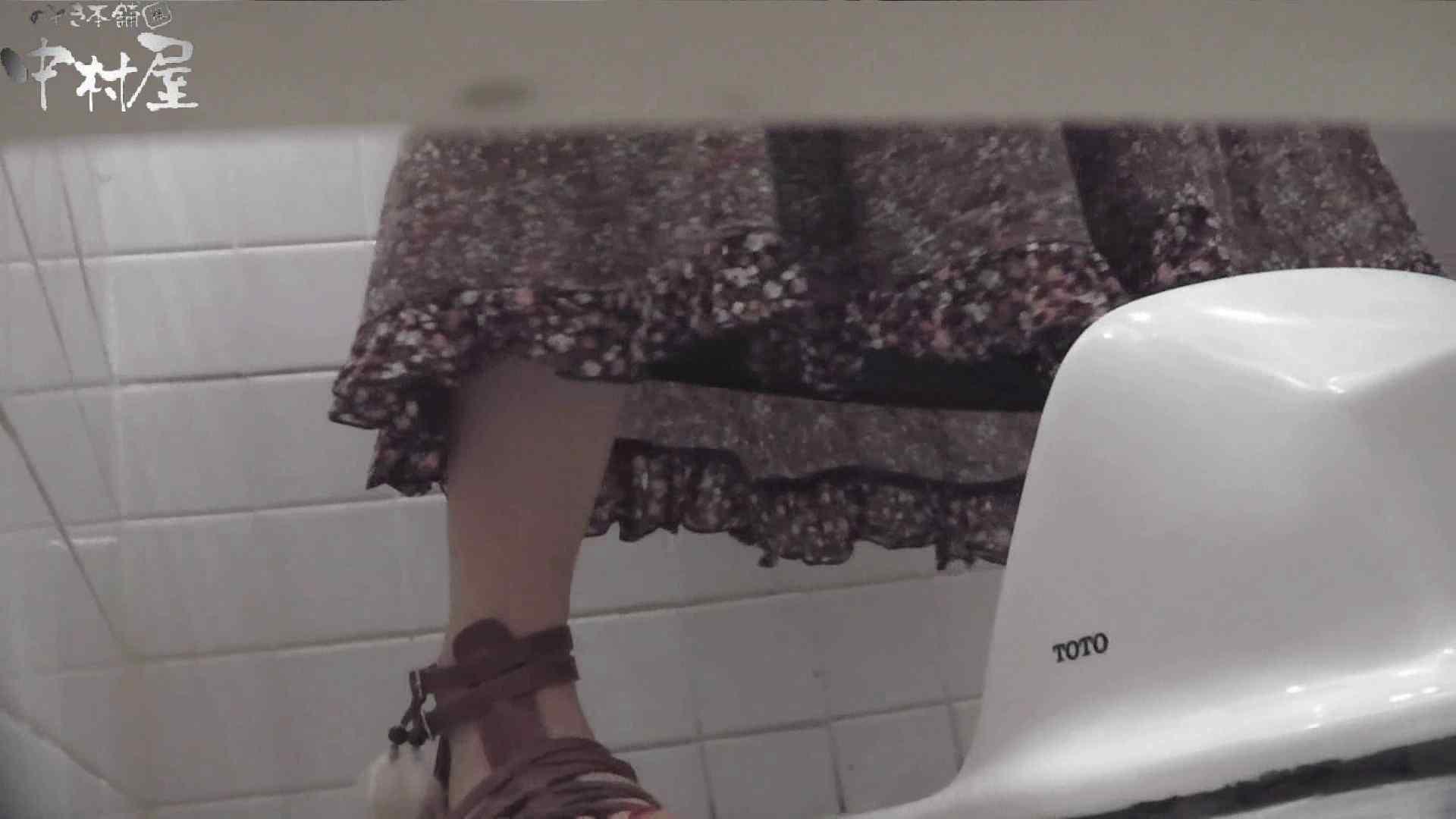 【お銀さんの「洗面所突入レポート!!」】お銀さんの「洗面所突入レポート!!」 vol.28小島陽菜似のピンクオシャレさん 美しいOLの裸体   洗面所突入  102pic 49
