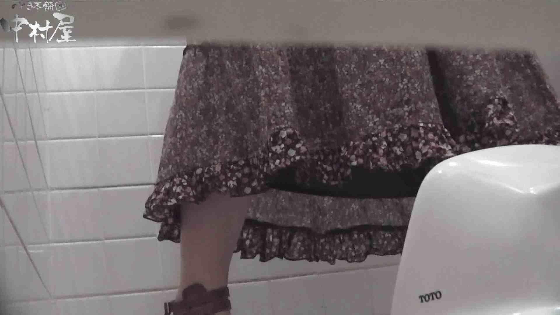 【お銀さんの「洗面所突入レポート!!」】お銀さんの「洗面所突入レポート!!」 vol.28小島陽菜似のピンクオシャレさん 美しいOLの裸体   洗面所突入  102pic 51