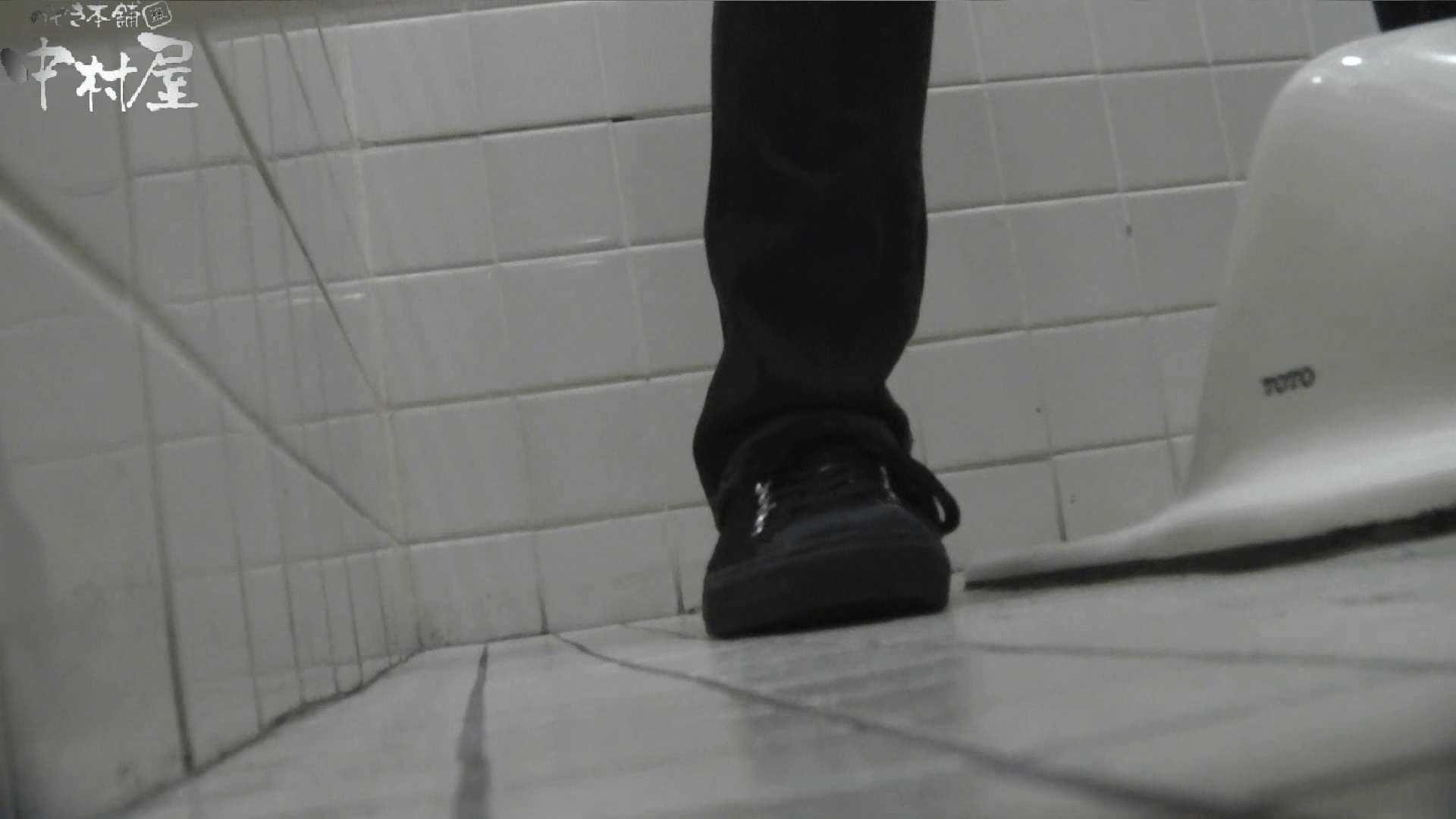 【お銀さんの「洗面所突入レポート!!」】お銀さんの「洗面所突入レポート!!」 vol.28小島陽菜似のピンクオシャレさん 美しいOLの裸体  102pic 54