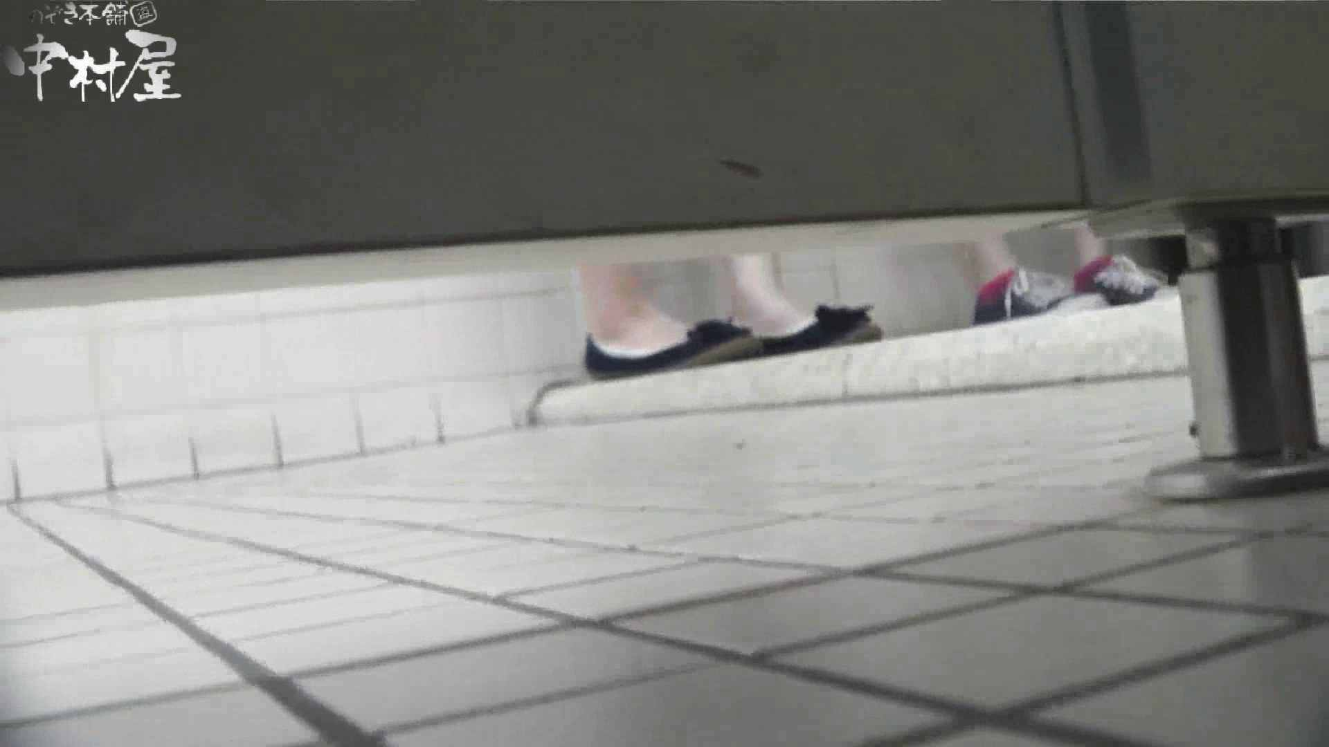 【お銀さんの「洗面所突入レポート!!」】お銀さんの「洗面所突入レポート!!」 vol.28小島陽菜似のピンクオシャレさん 美しいOLの裸体  102pic 62