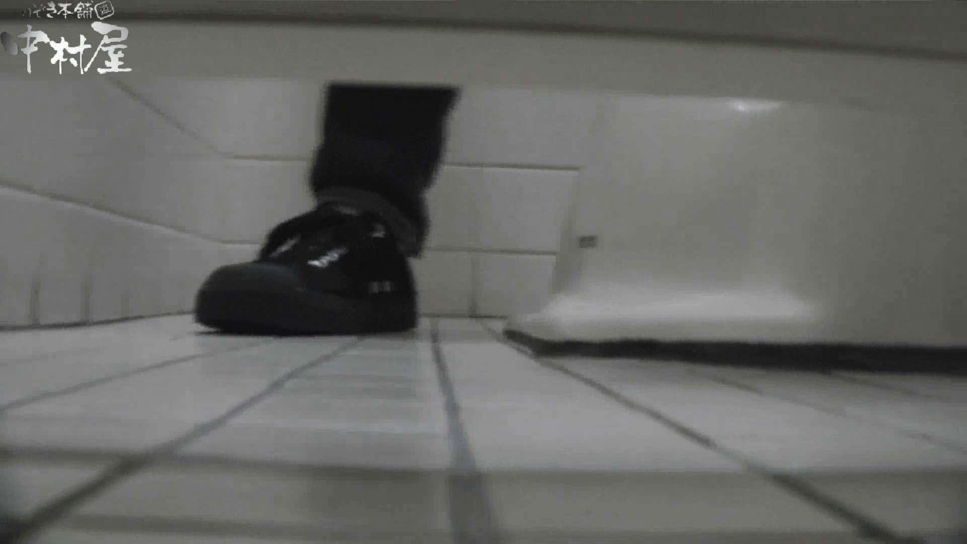【お銀さんの「洗面所突入レポート!!」】お銀さんの「洗面所突入レポート!!」 vol.28小島陽菜似のピンクオシャレさん 美しいOLの裸体   洗面所突入  102pic 63