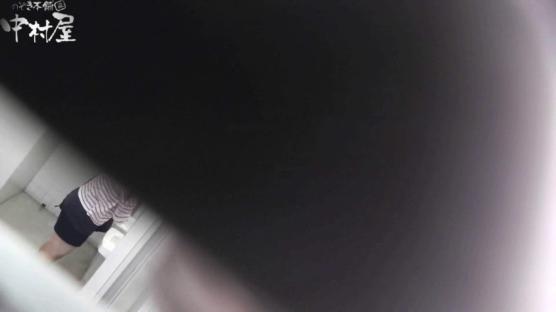 【お銀さんの「洗面所突入レポート!!」】お銀さんの「洗面所突入レポート!!」 vol.28小島陽菜似のピンクオシャレさん 美しいOLの裸体  102pic 82