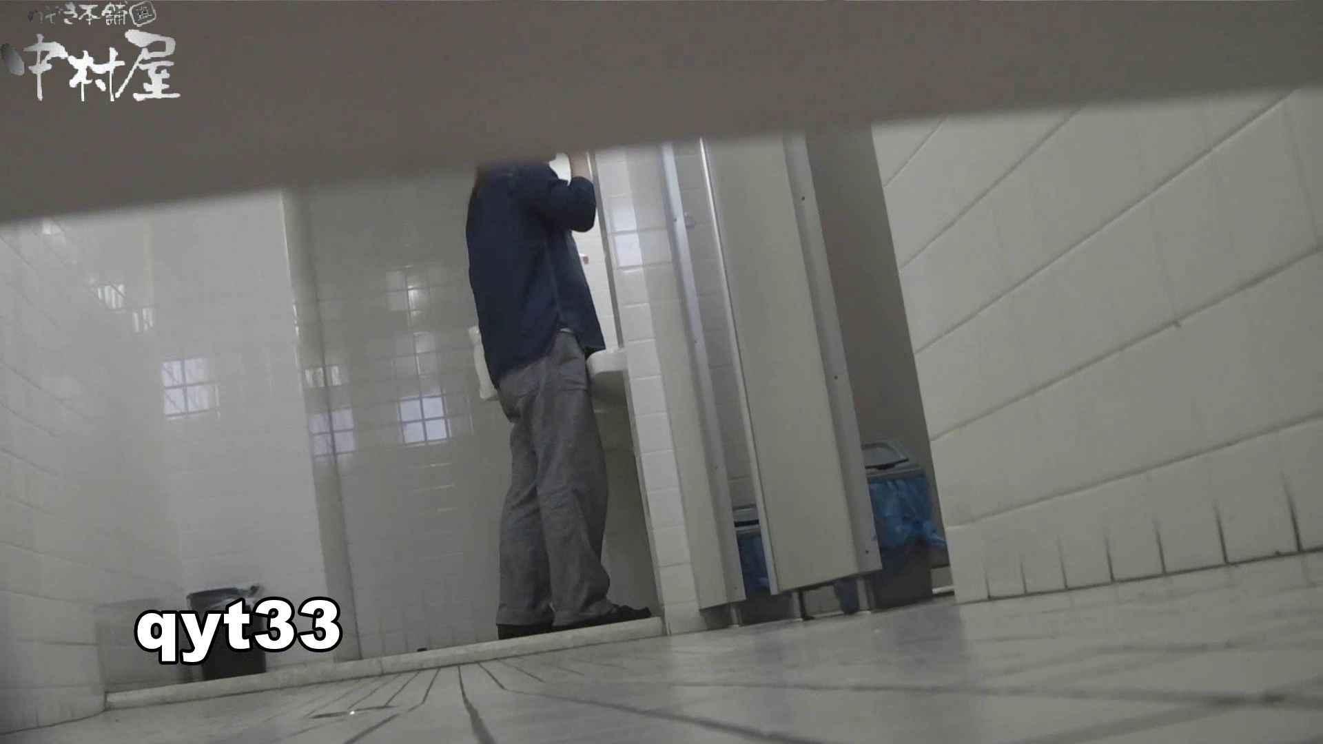 【お銀さんの「洗面所突入レポート!!」】お銀さんの「洗面所突入レポート!!」 vol.33 獲物は逃しません 洗面所突入 | 美しいOLの裸体  101pic 5