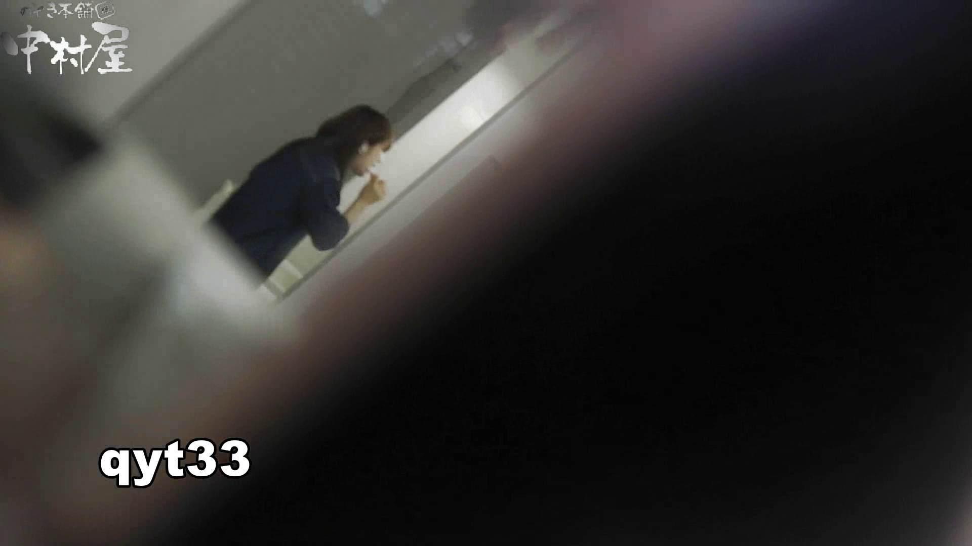【お銀さんの「洗面所突入レポート!!」】お銀さんの「洗面所突入レポート!!」 vol.33 獲物は逃しません 洗面所突入  101pic 6