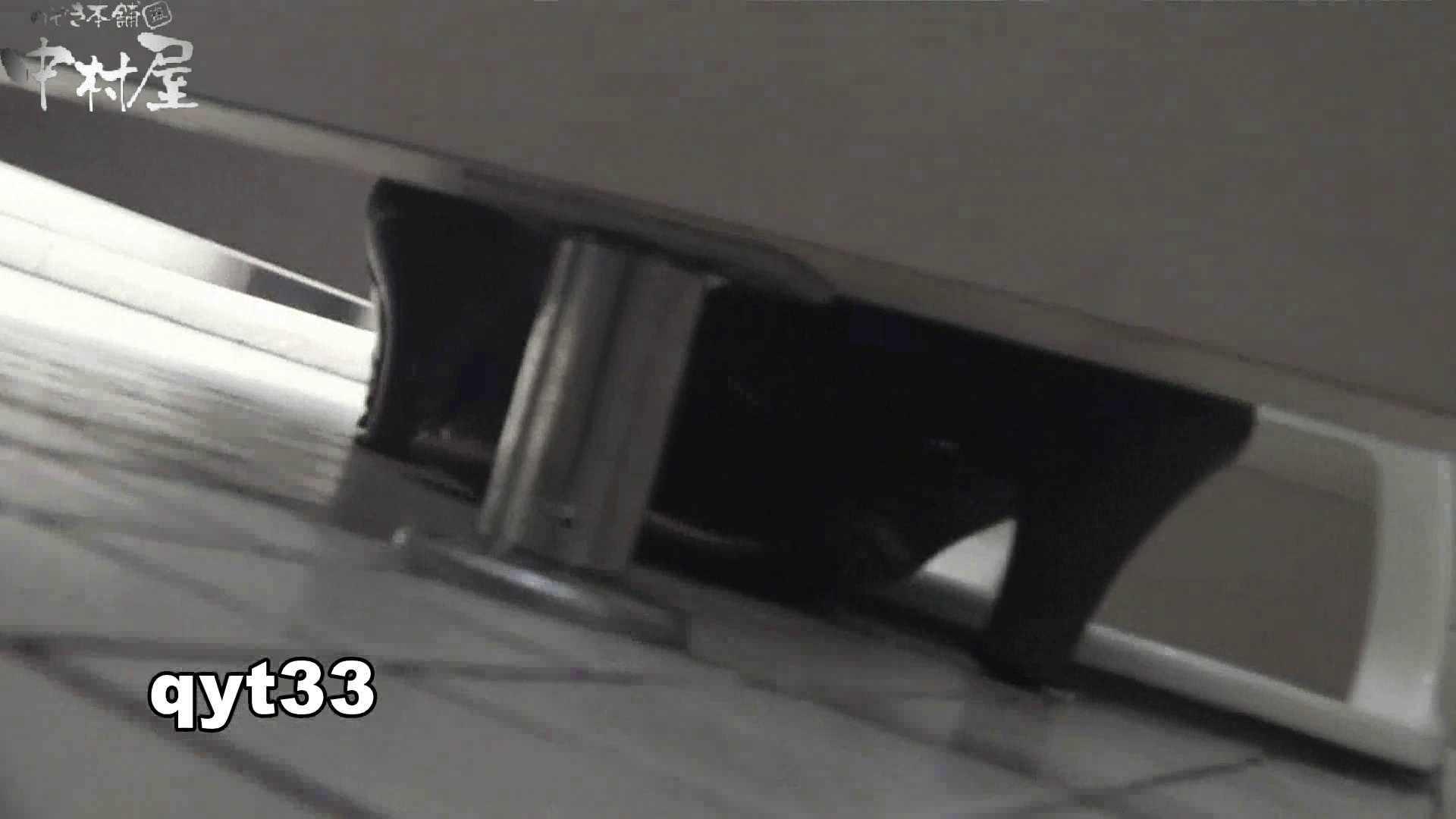 【お銀さんの「洗面所突入レポート!!」】お銀さんの「洗面所突入レポート!!」 vol.33 獲物は逃しません 洗面所突入 | 美しいOLの裸体  101pic 9