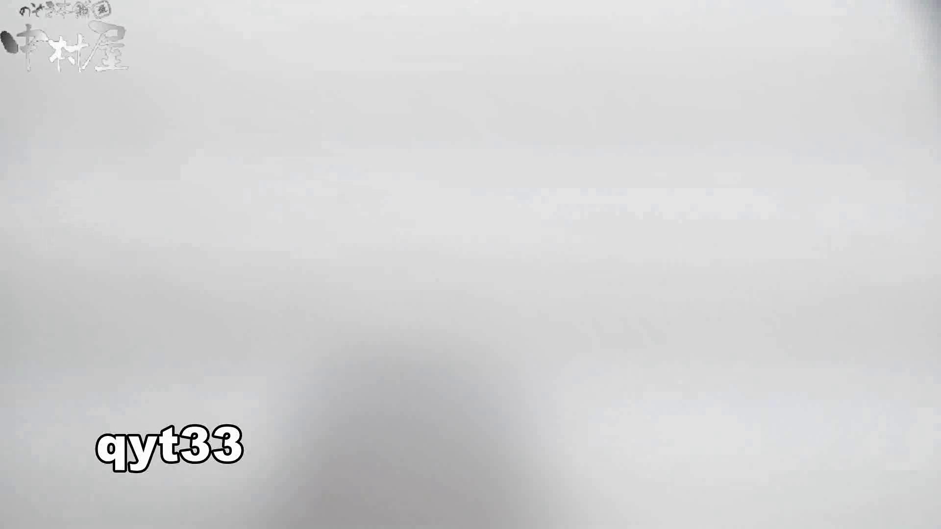 【お銀さんの「洗面所突入レポート!!」】お銀さんの「洗面所突入レポート!!」 vol.33 獲物は逃しません 洗面所突入  101pic 18