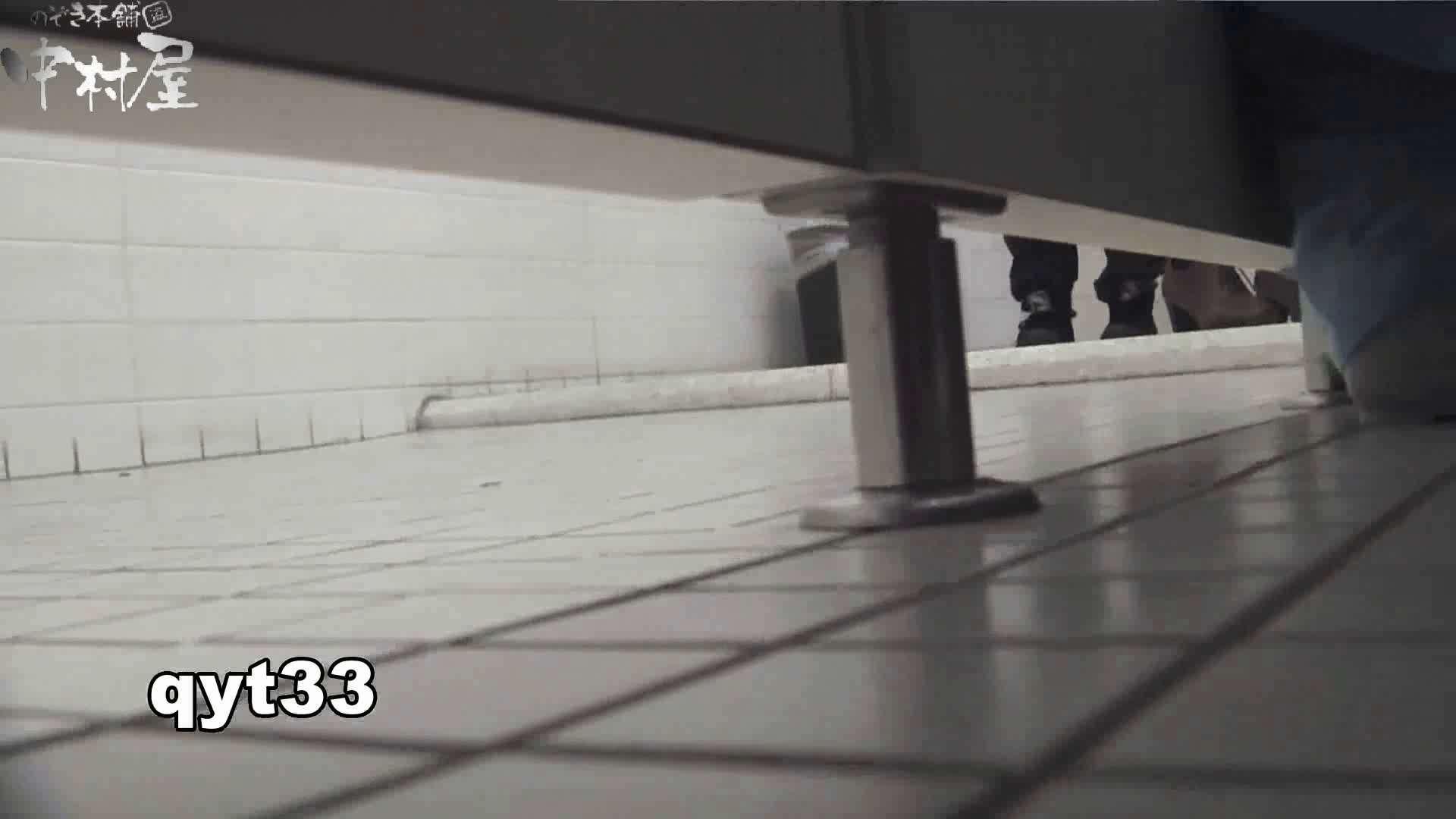 【お銀さんの「洗面所突入レポート!!」】お銀さんの「洗面所突入レポート!!」 vol.33 獲物は逃しません 洗面所突入 | 美しいOLの裸体  101pic 21