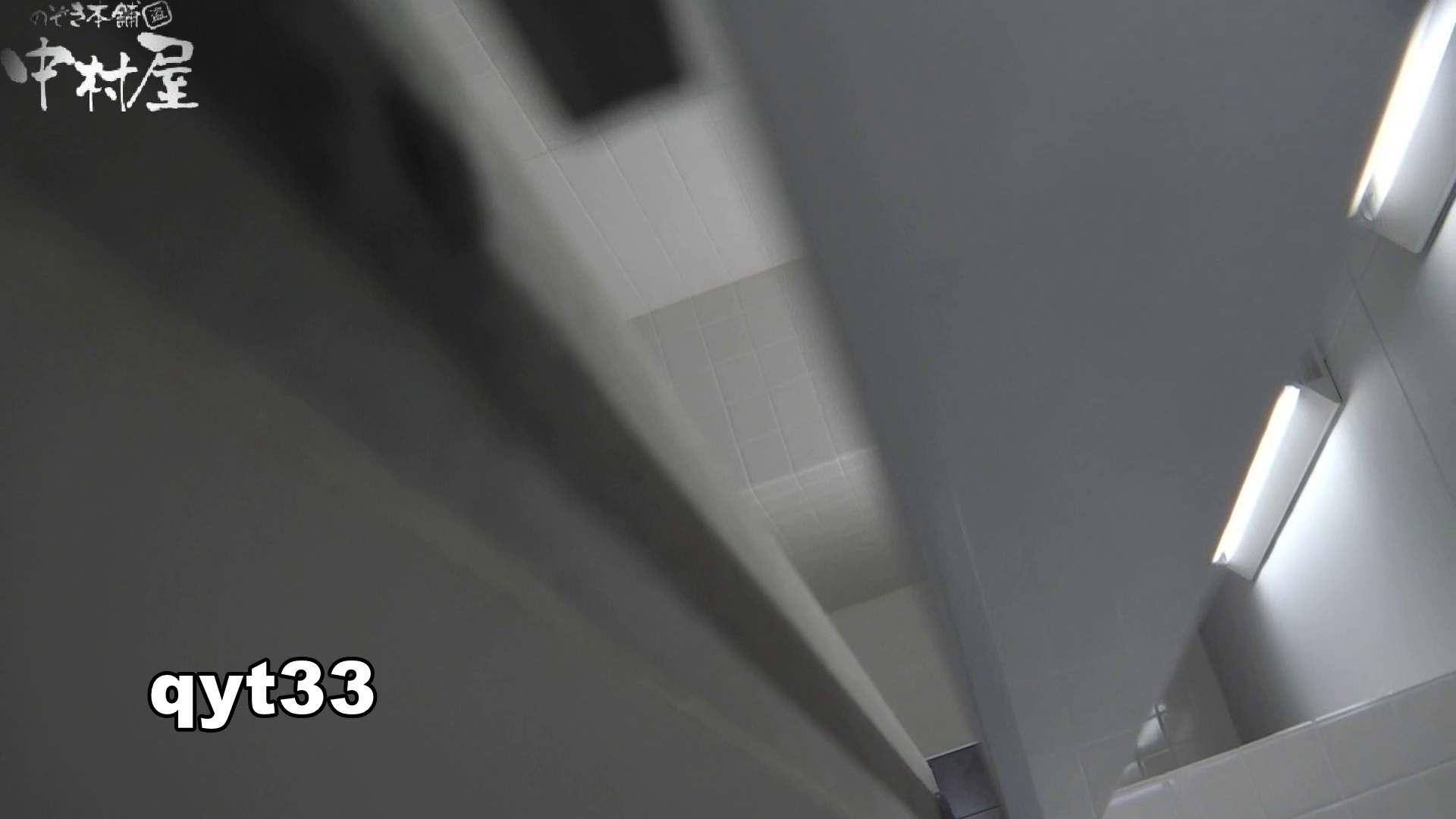 【お銀さんの「洗面所突入レポート!!」】お銀さんの「洗面所突入レポート!!」 vol.33 獲物は逃しません 洗面所突入  101pic 24