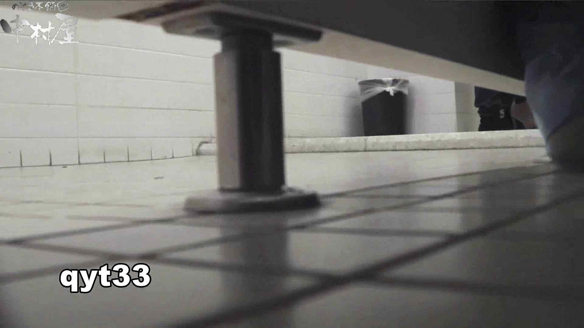 【お銀さんの「洗面所突入レポート!!」】お銀さんの「洗面所突入レポート!!」 vol.33 獲物は逃しません 洗面所突入 | 美しいOLの裸体  101pic 25