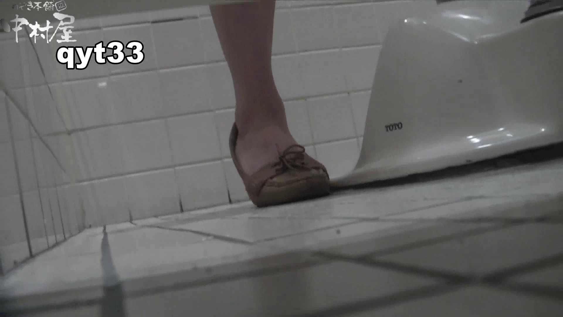 【お銀さんの「洗面所突入レポート!!」】お銀さんの「洗面所突入レポート!!」 vol.33 獲物は逃しません 洗面所突入  101pic 26