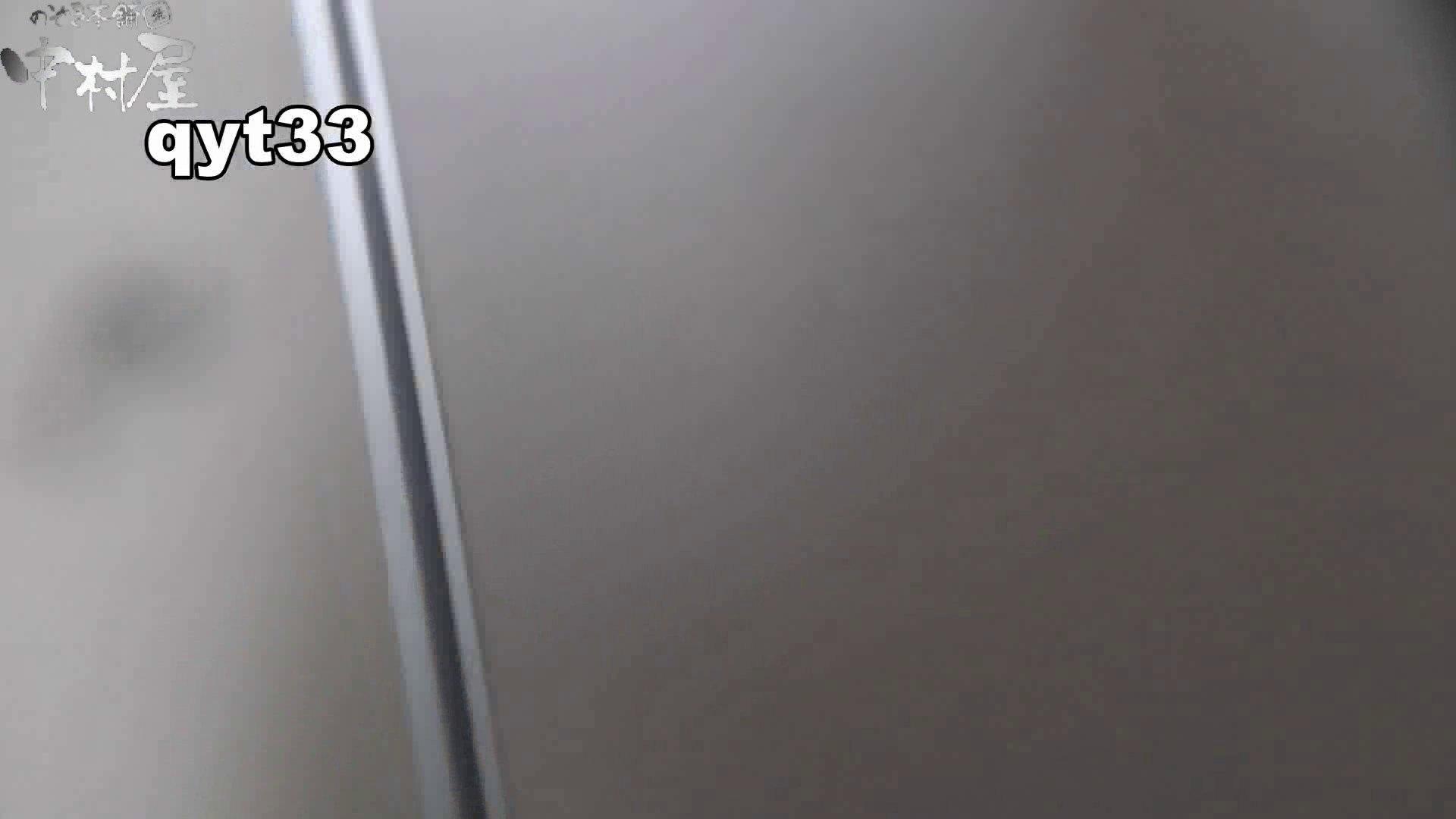 【お銀さんの「洗面所突入レポート!!」】お銀さんの「洗面所突入レポート!!」 vol.33 獲物は逃しません 洗面所突入 | 美しいOLの裸体  101pic 33