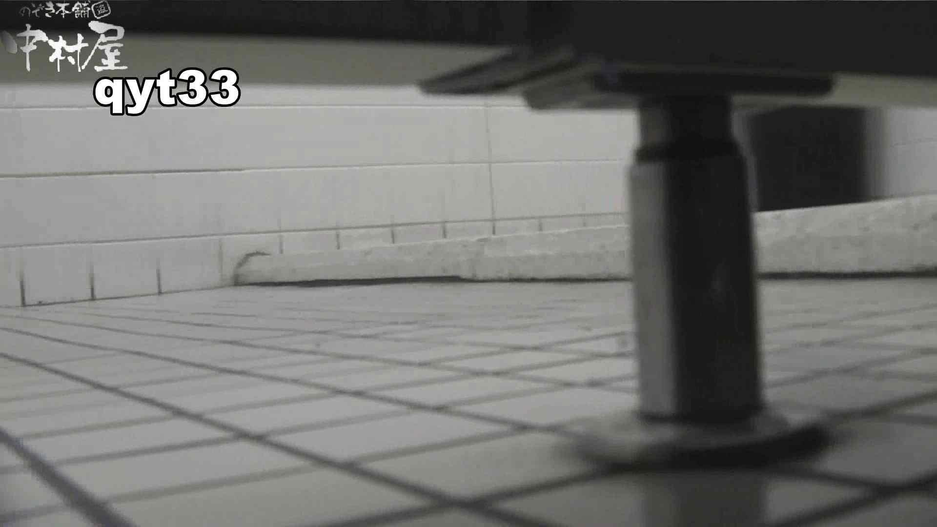 【お銀さんの「洗面所突入レポート!!」】お銀さんの「洗面所突入レポート!!」 vol.33 獲物は逃しません 洗面所突入 | 美しいOLの裸体  101pic 41