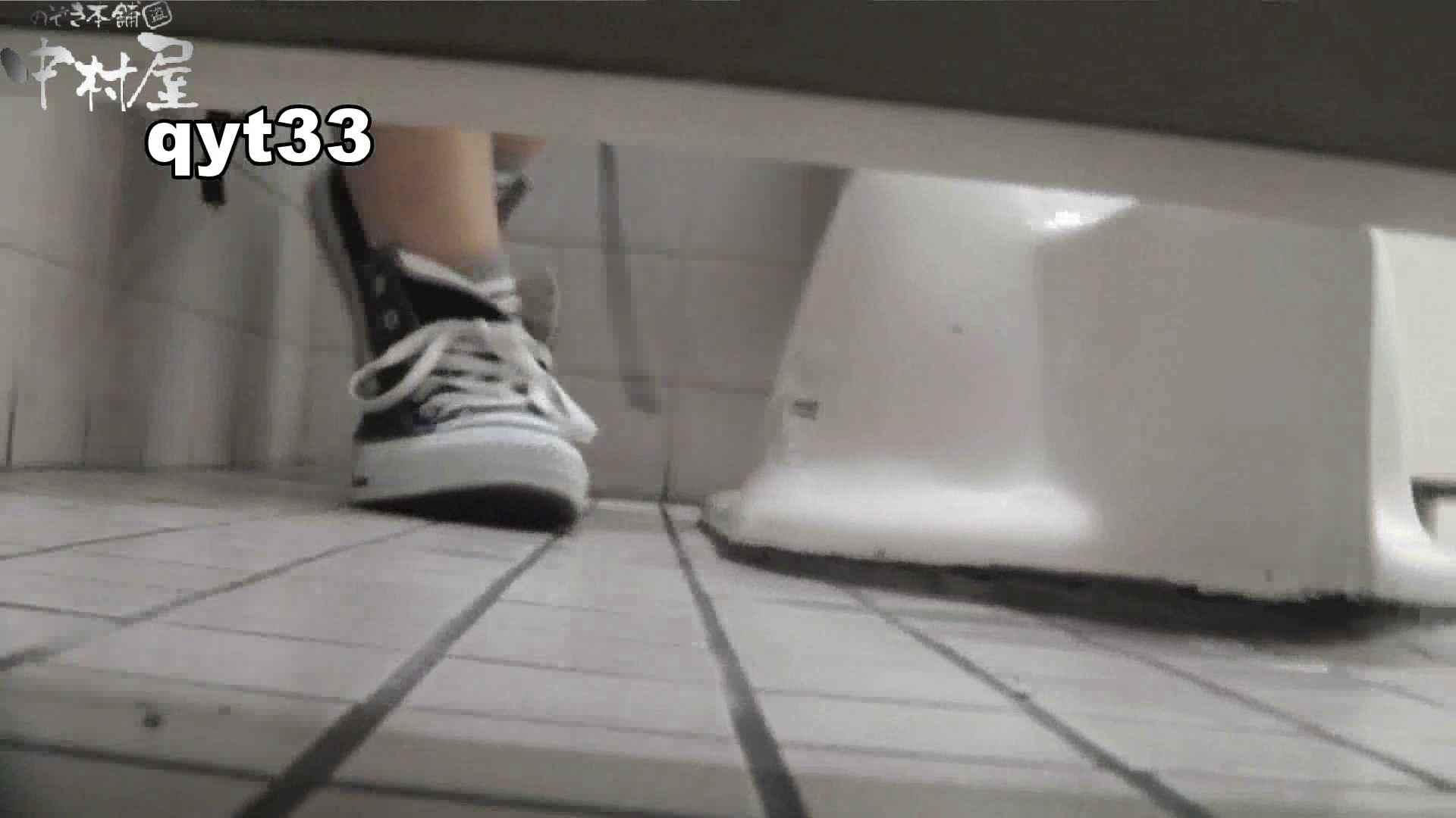 【お銀さんの「洗面所突入レポート!!」】お銀さんの「洗面所突入レポート!!」 vol.33 獲物は逃しません 洗面所突入 | 美しいOLの裸体  101pic 43