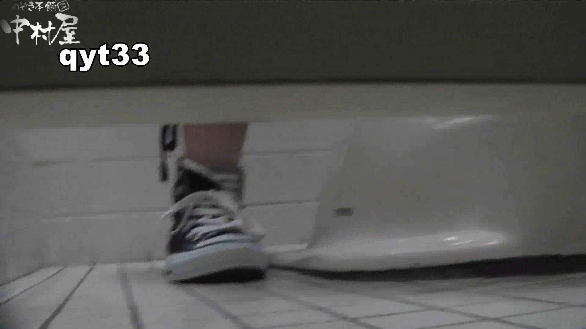 【お銀さんの「洗面所突入レポート!!」】お銀さんの「洗面所突入レポート!!」 vol.33 獲物は逃しません 洗面所突入 | 美しいOLの裸体  101pic 45
