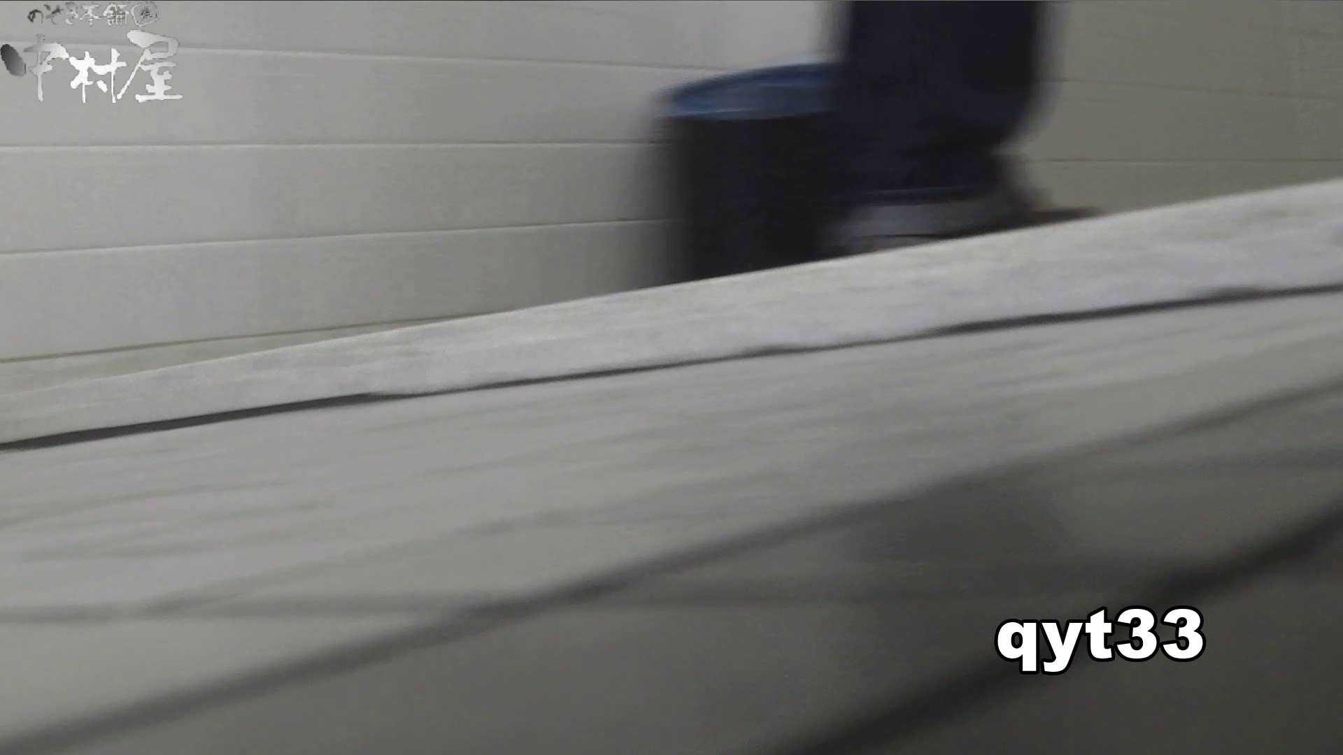 【お銀さんの「洗面所突入レポート!!」】お銀さんの「洗面所突入レポート!!」 vol.33 獲物は逃しません 洗面所突入 | 美しいOLの裸体  101pic 57