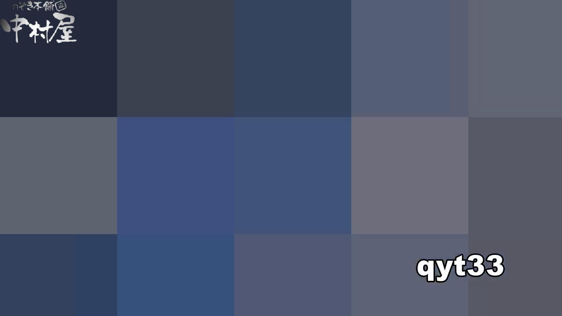 【お銀さんの「洗面所突入レポート!!」】お銀さんの「洗面所突入レポート!!」 vol.33 獲物は逃しません 洗面所突入  101pic 68