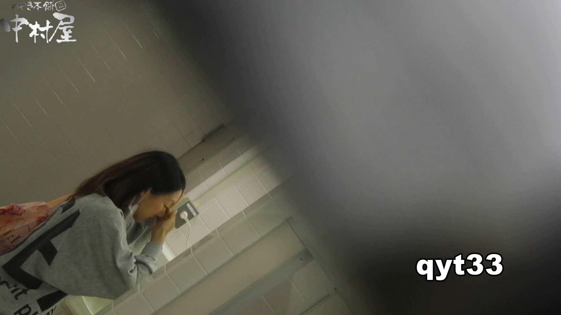 【お銀さんの「洗面所突入レポート!!」】お銀さんの「洗面所突入レポート!!」 vol.33 獲物は逃しません 洗面所突入  101pic 74